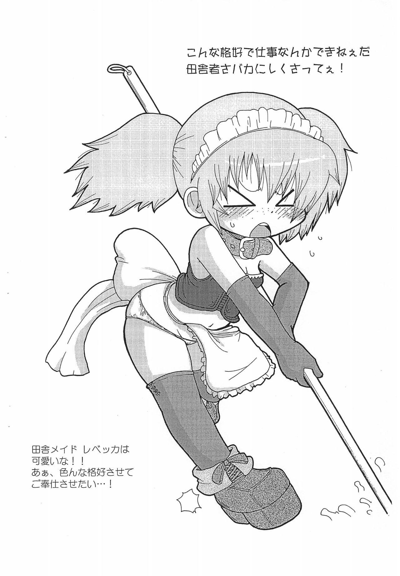 Ichigo Ichie. Ano Ko ni Aete Yokatta Copy-bon 5