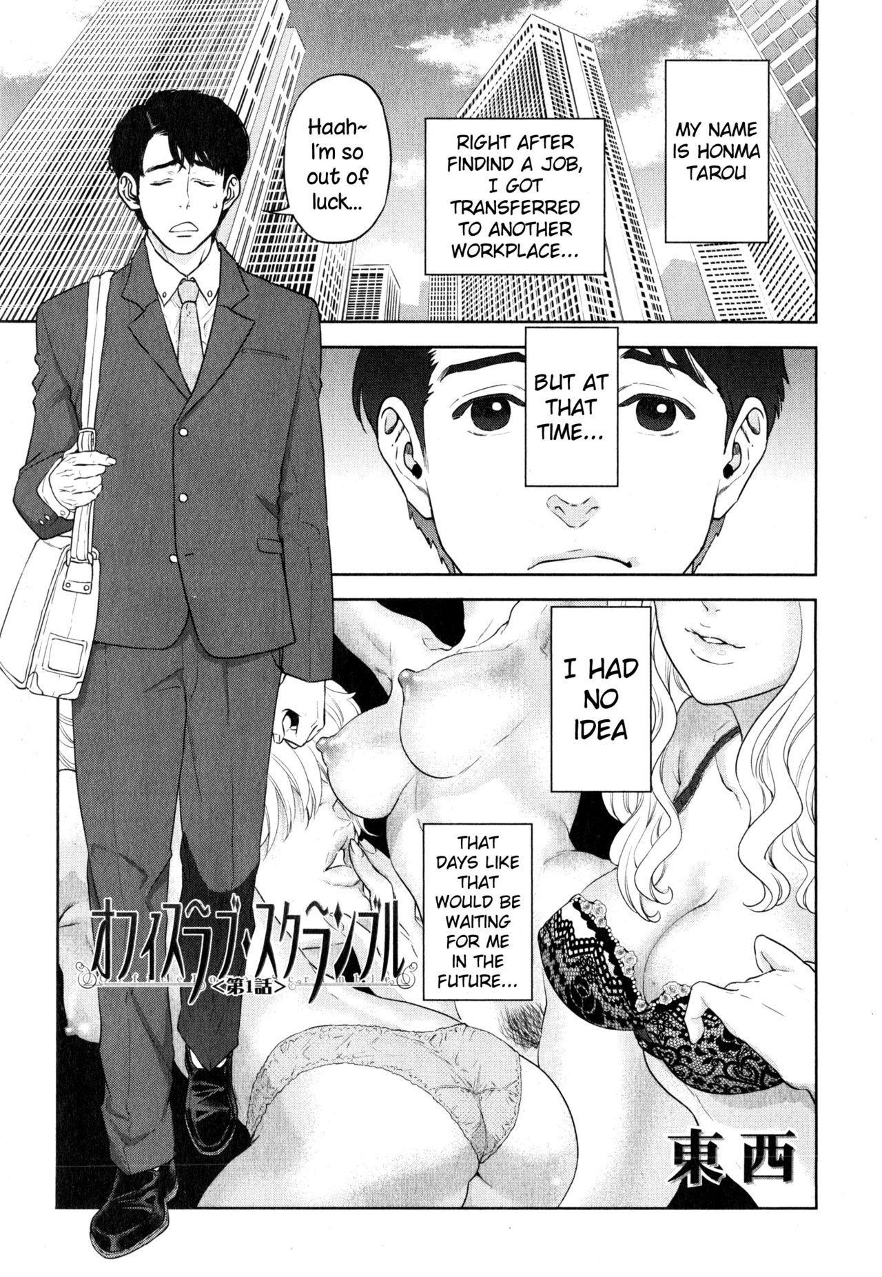 Yuuwaku Office | Office Love Scramble 9