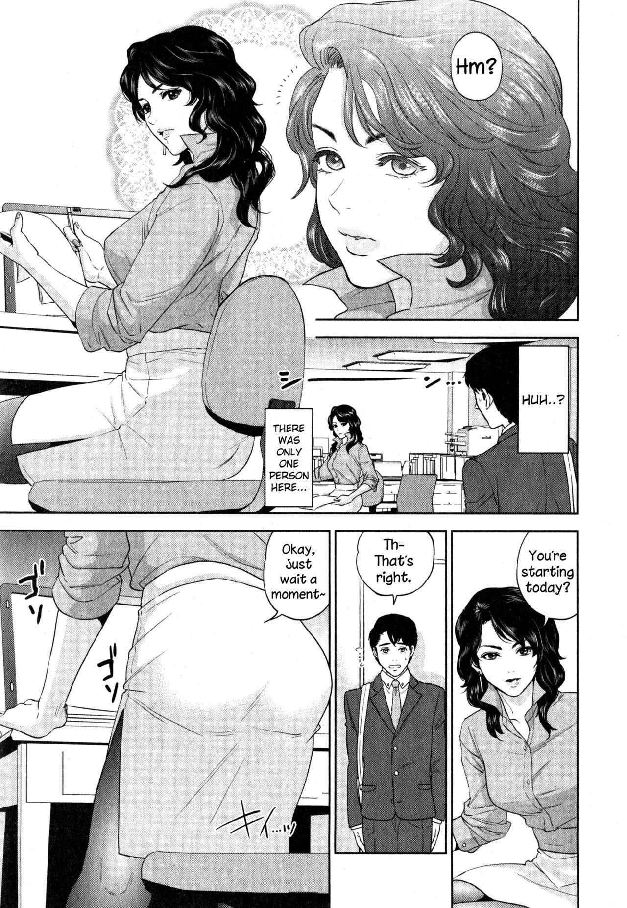 Yuuwaku Office | Office Love Scramble 11