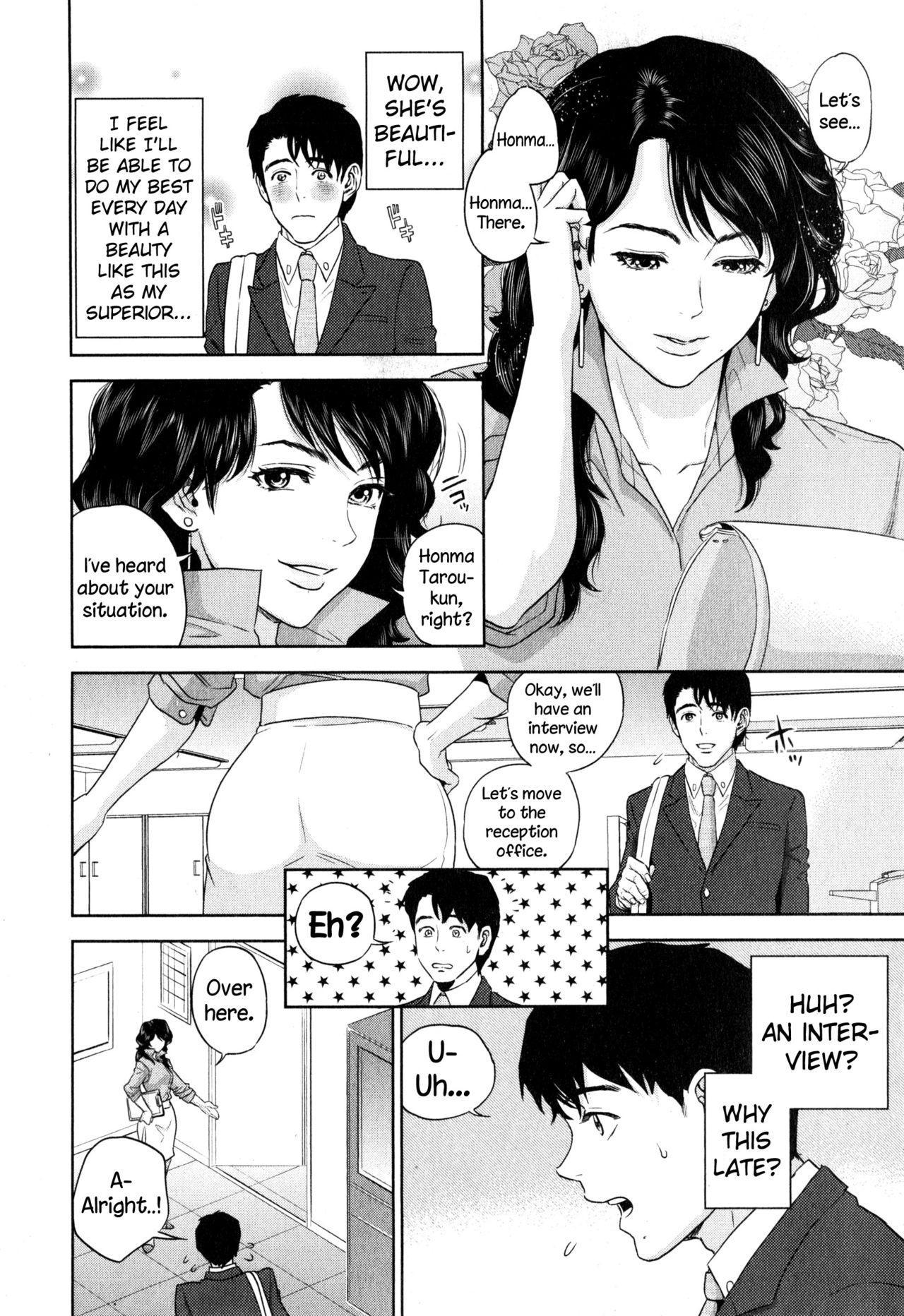 Yuuwaku Office | Office Love Scramble 12