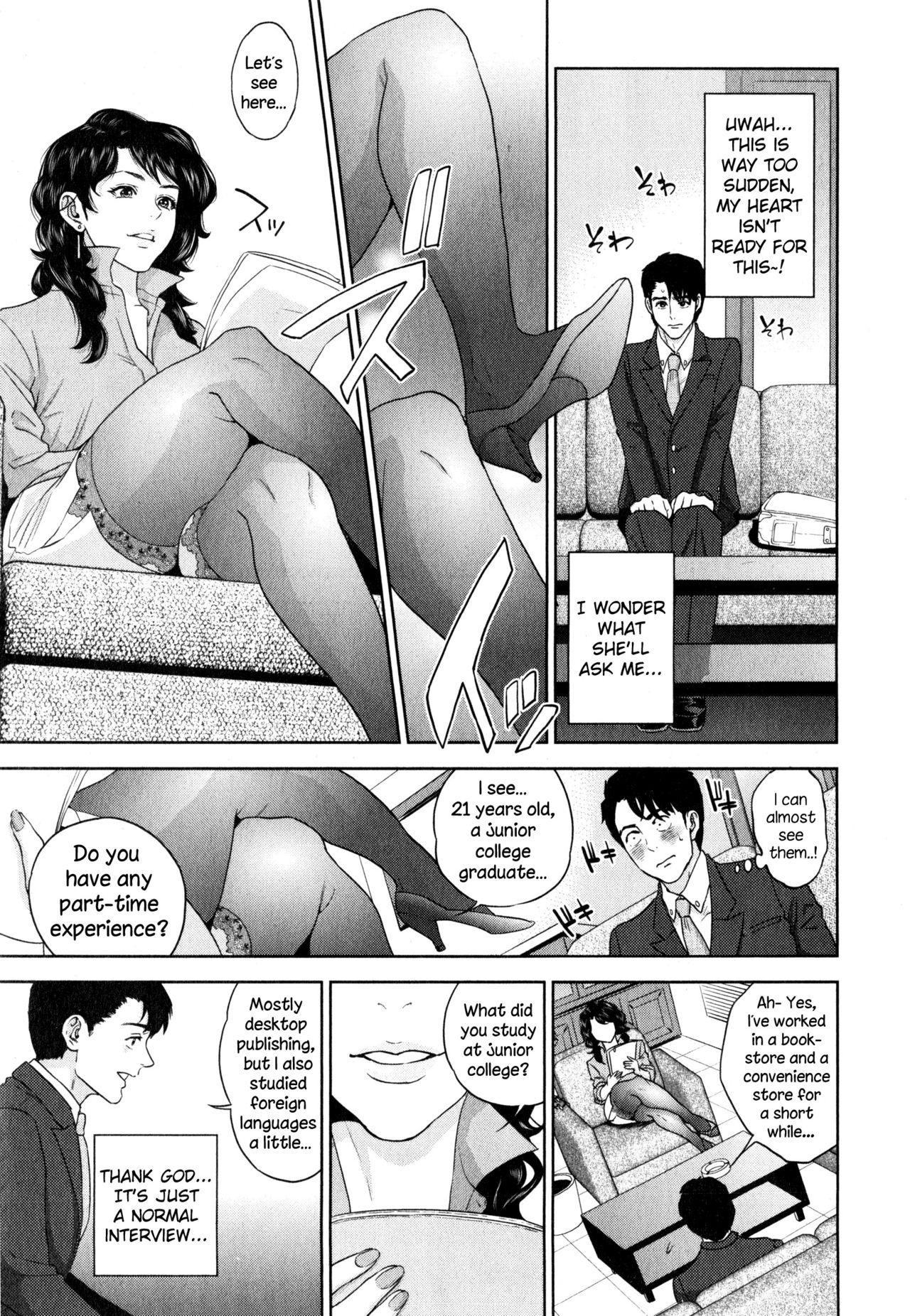 Yuuwaku Office | Office Love Scramble 13