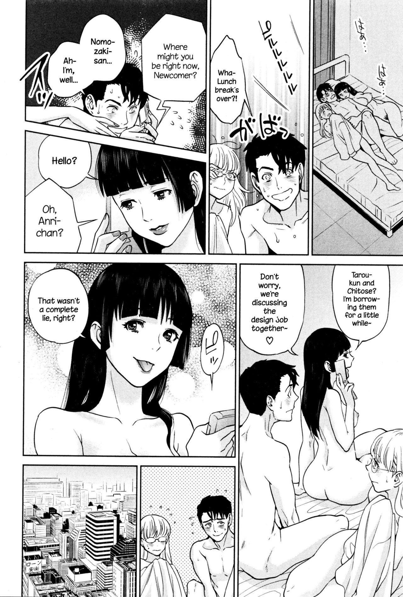 Yuuwaku Office | Office Love Scramble 144