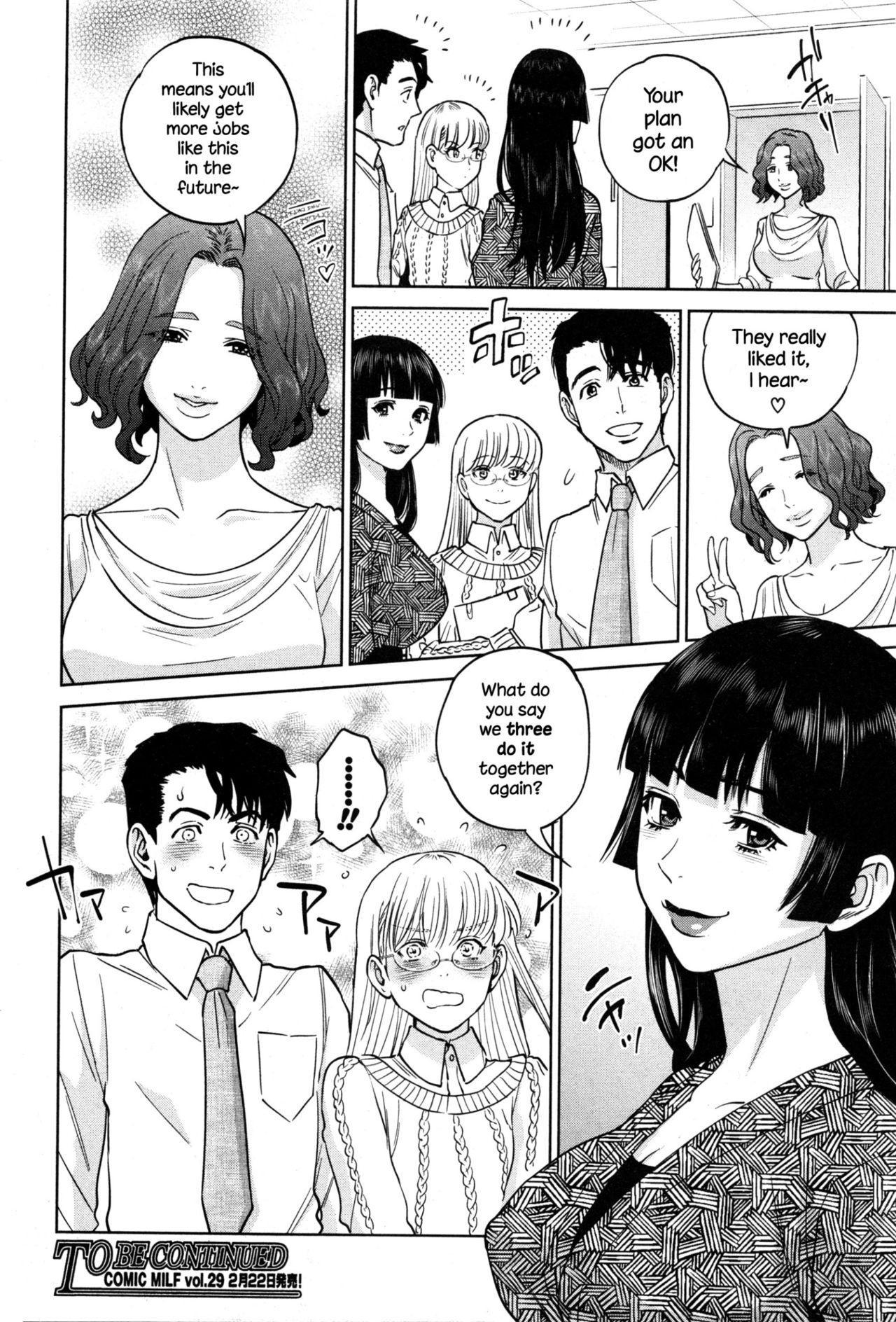 Yuuwaku Office | Office Love Scramble 146