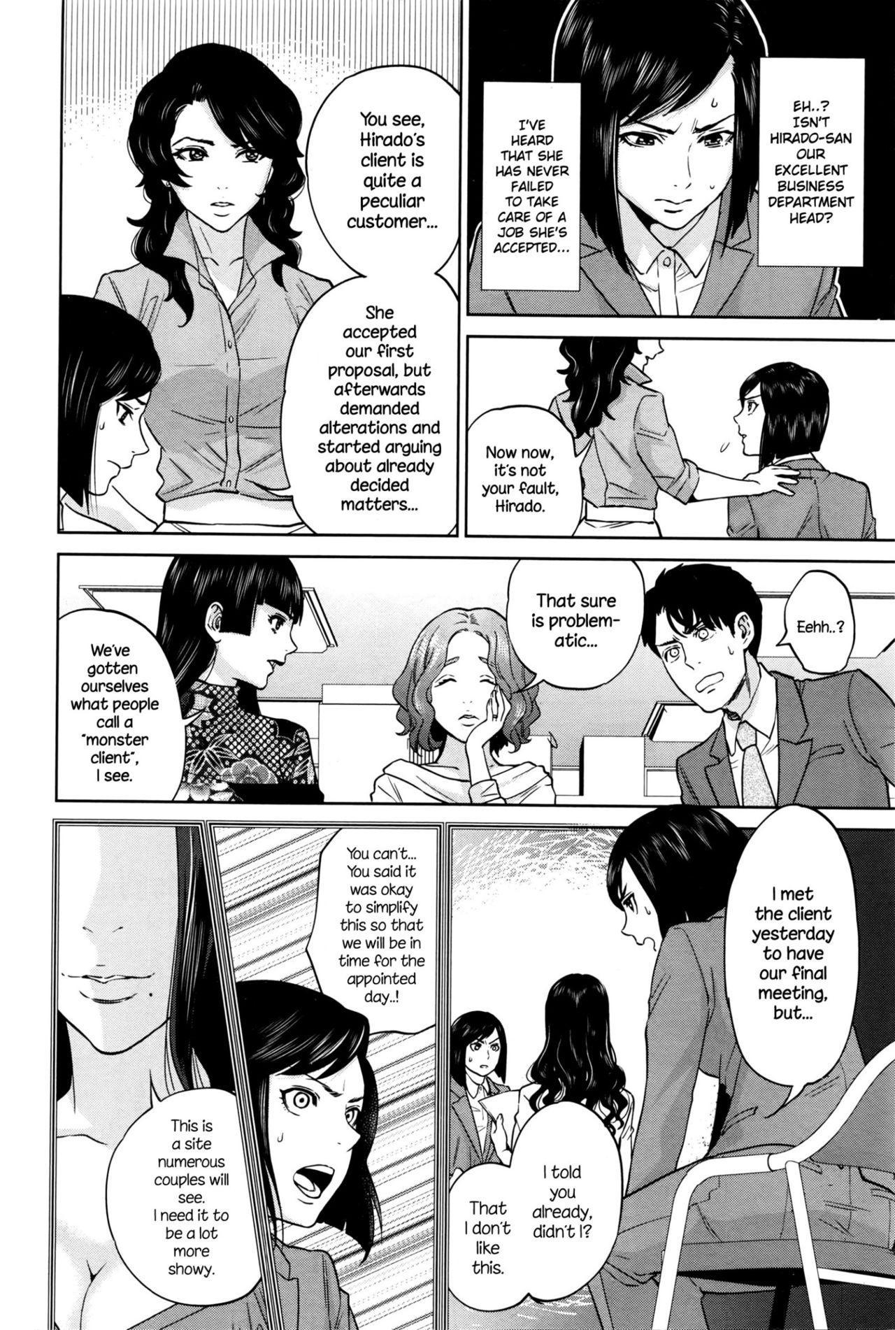 Yuuwaku Office | Office Love Scramble 148