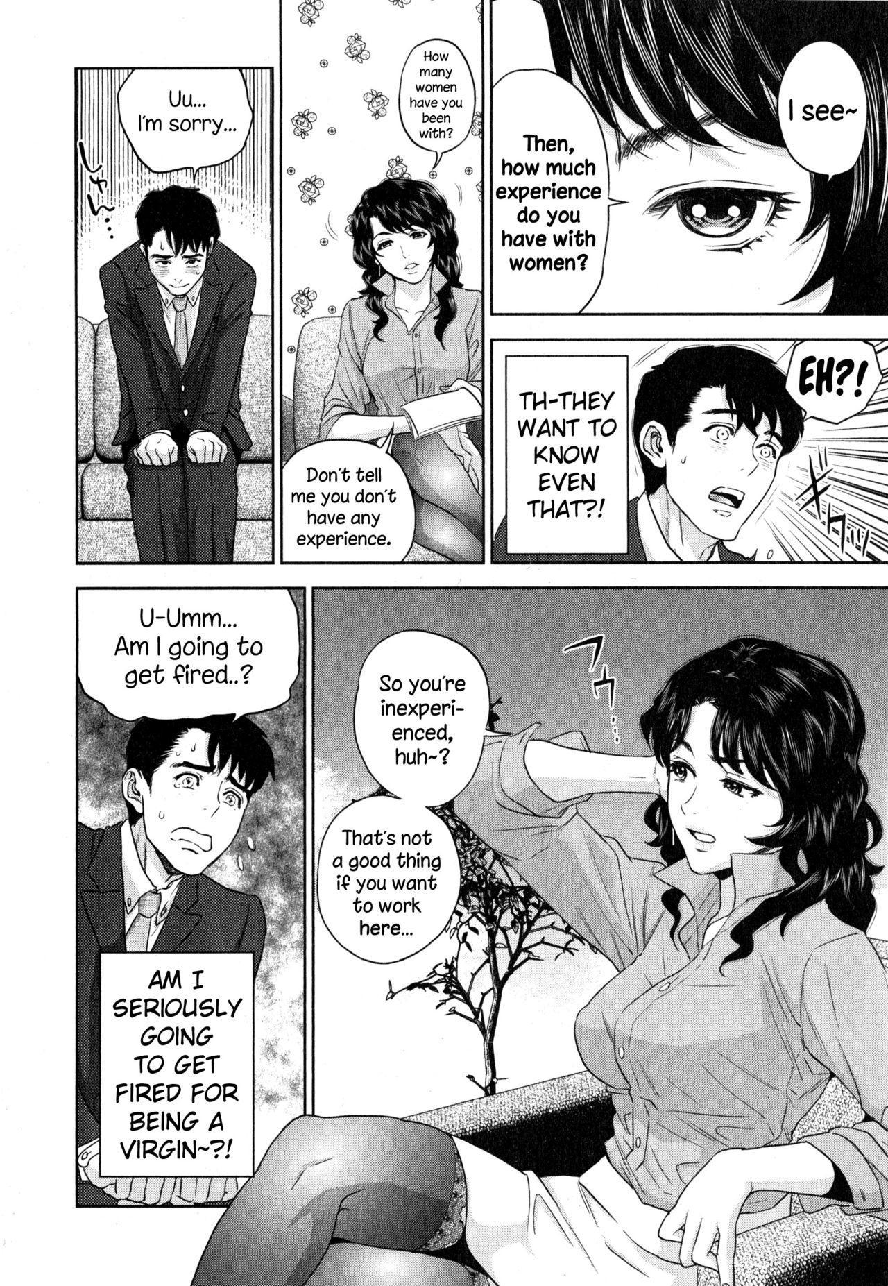 Yuuwaku Office | Office Love Scramble 14