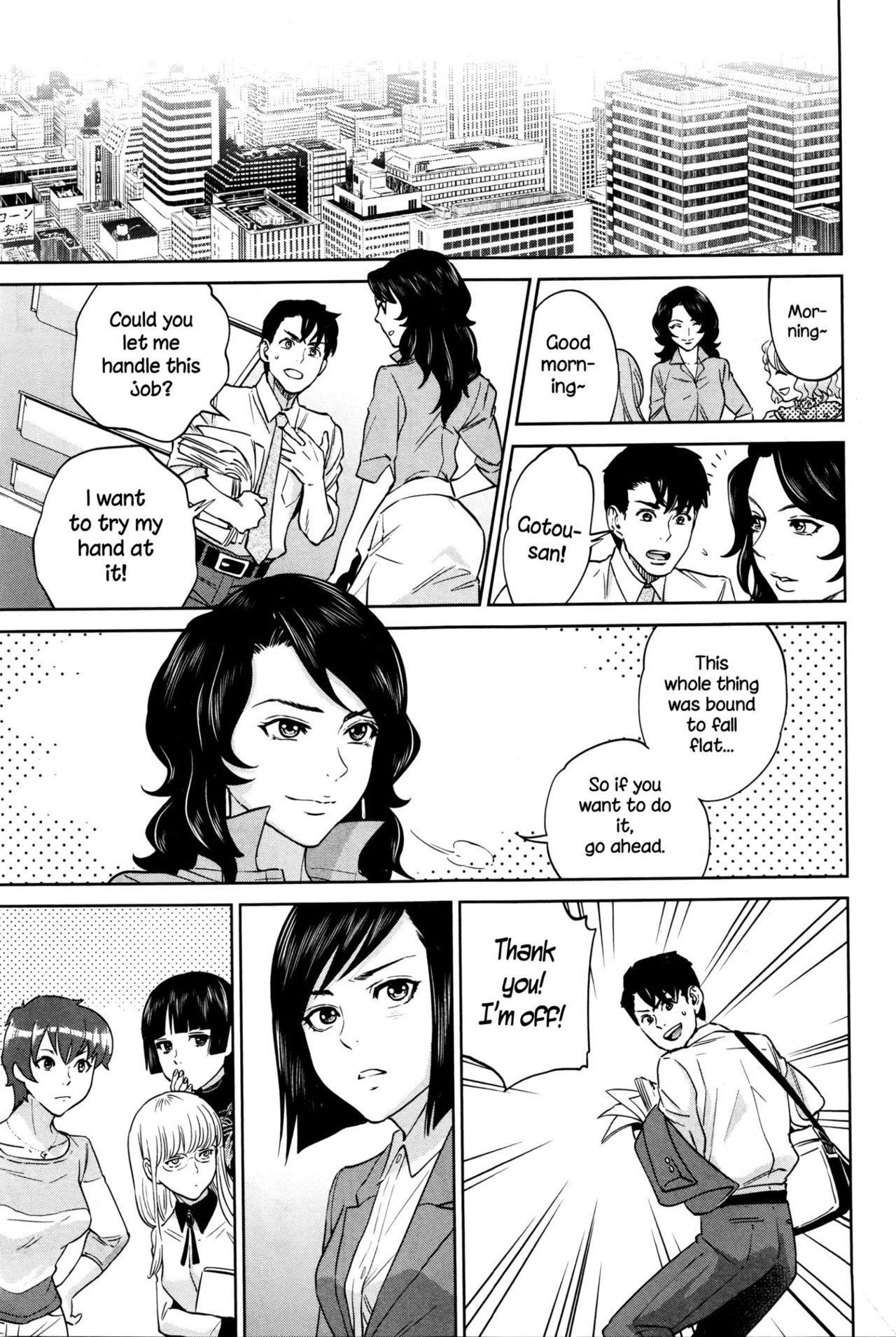 Yuuwaku Office | Office Love Scramble 151