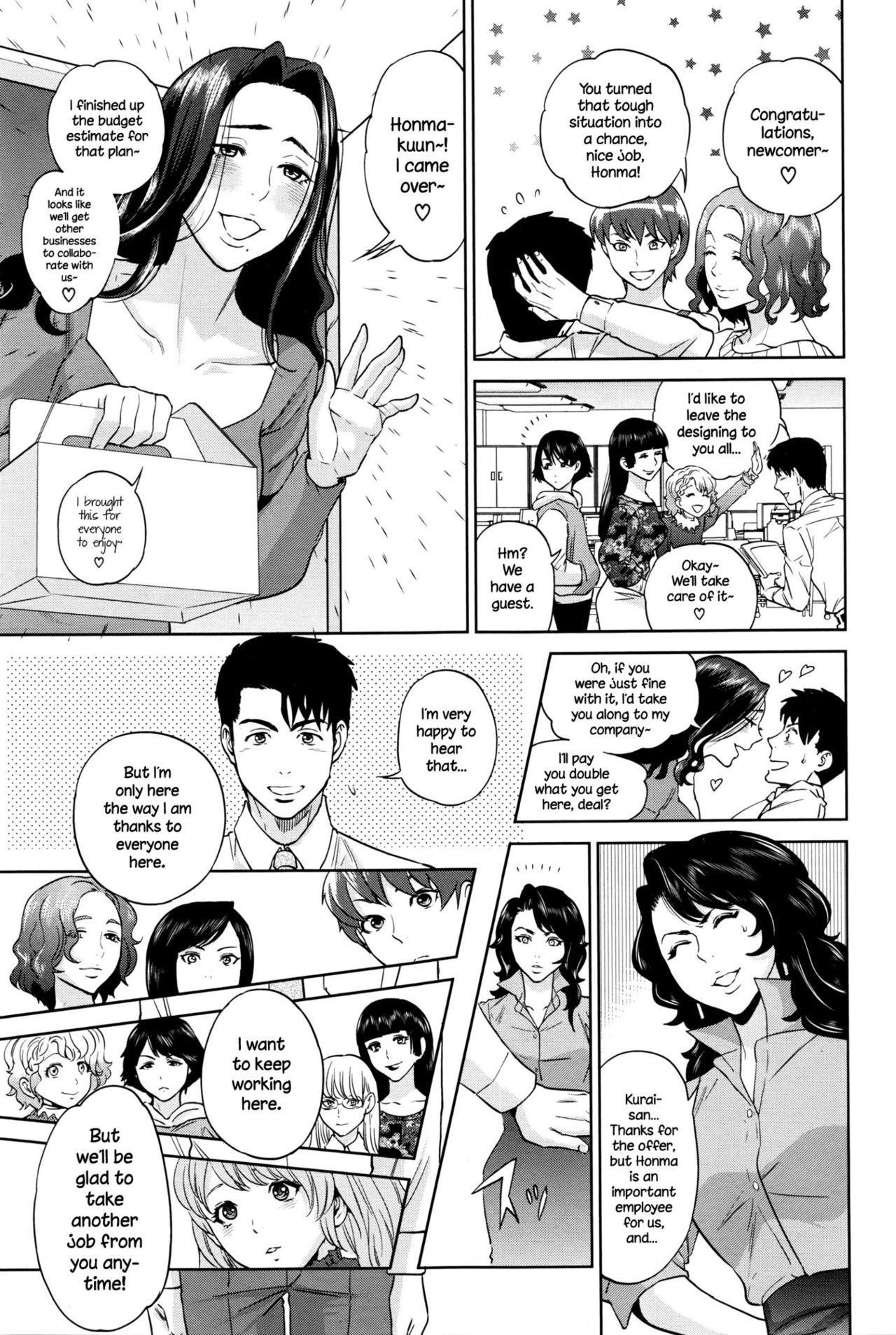 Yuuwaku Office | Office Love Scramble 175