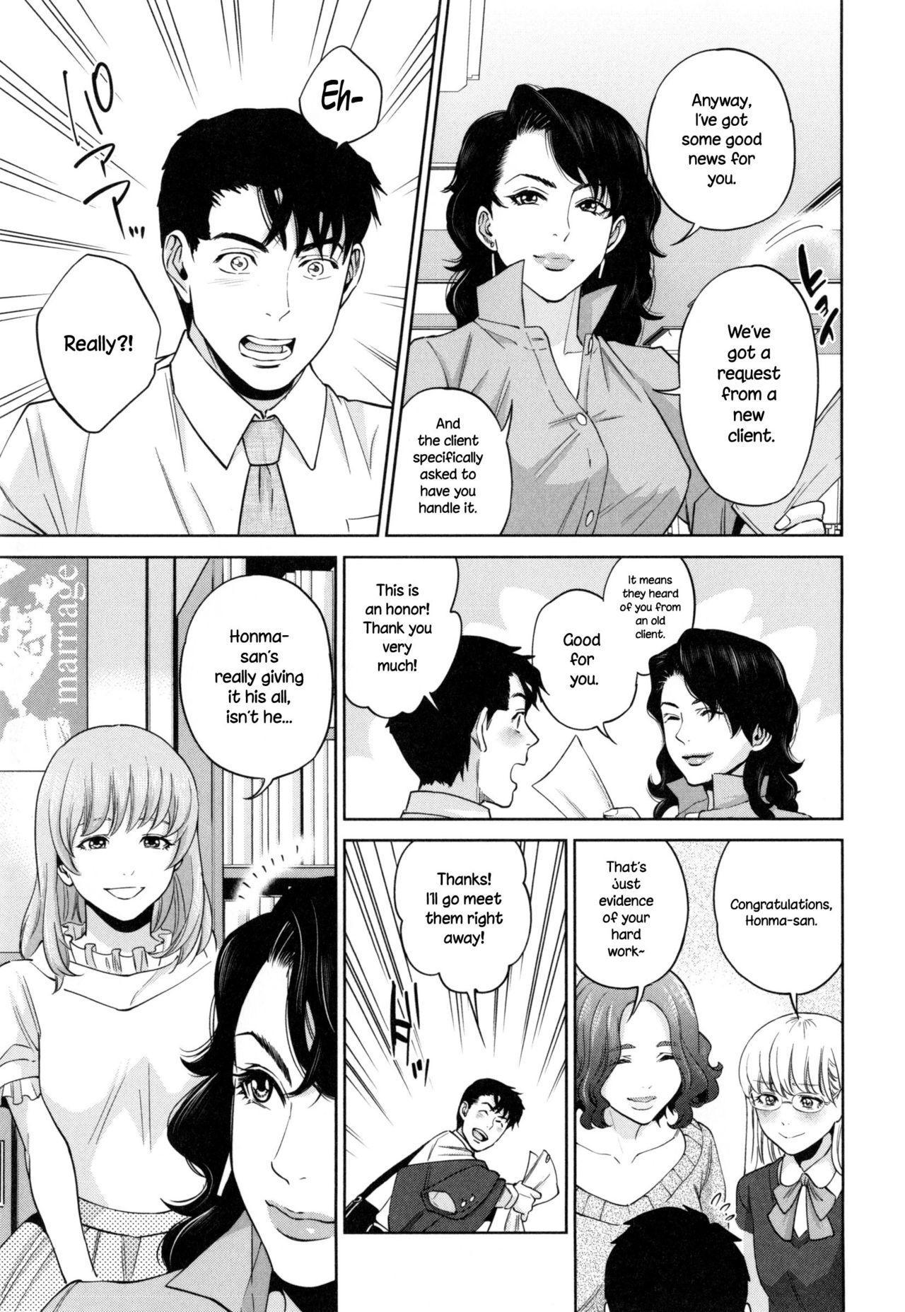 Yuuwaku Office | Office Love Scramble 179