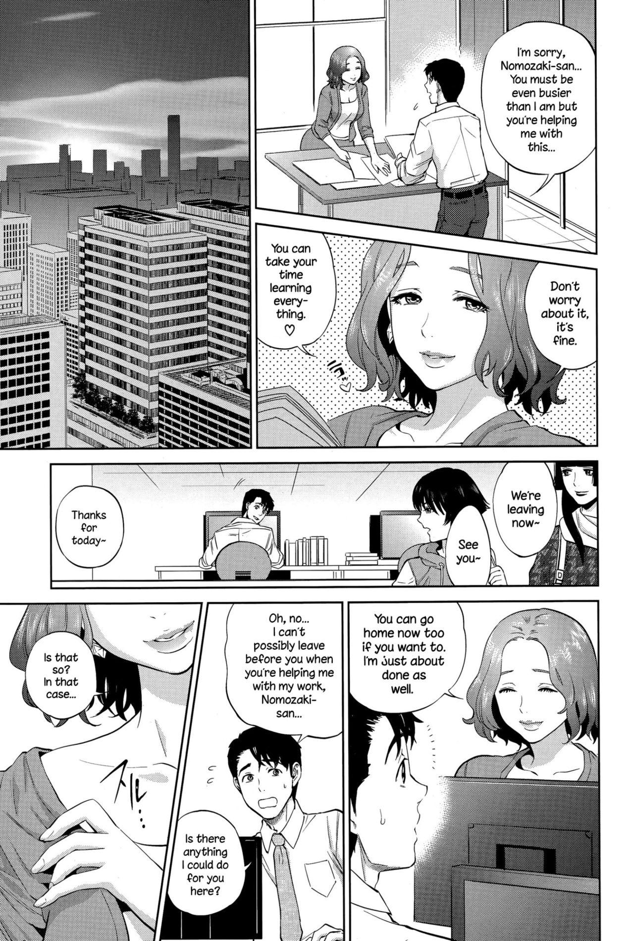 Yuuwaku Office | Office Love Scramble 75