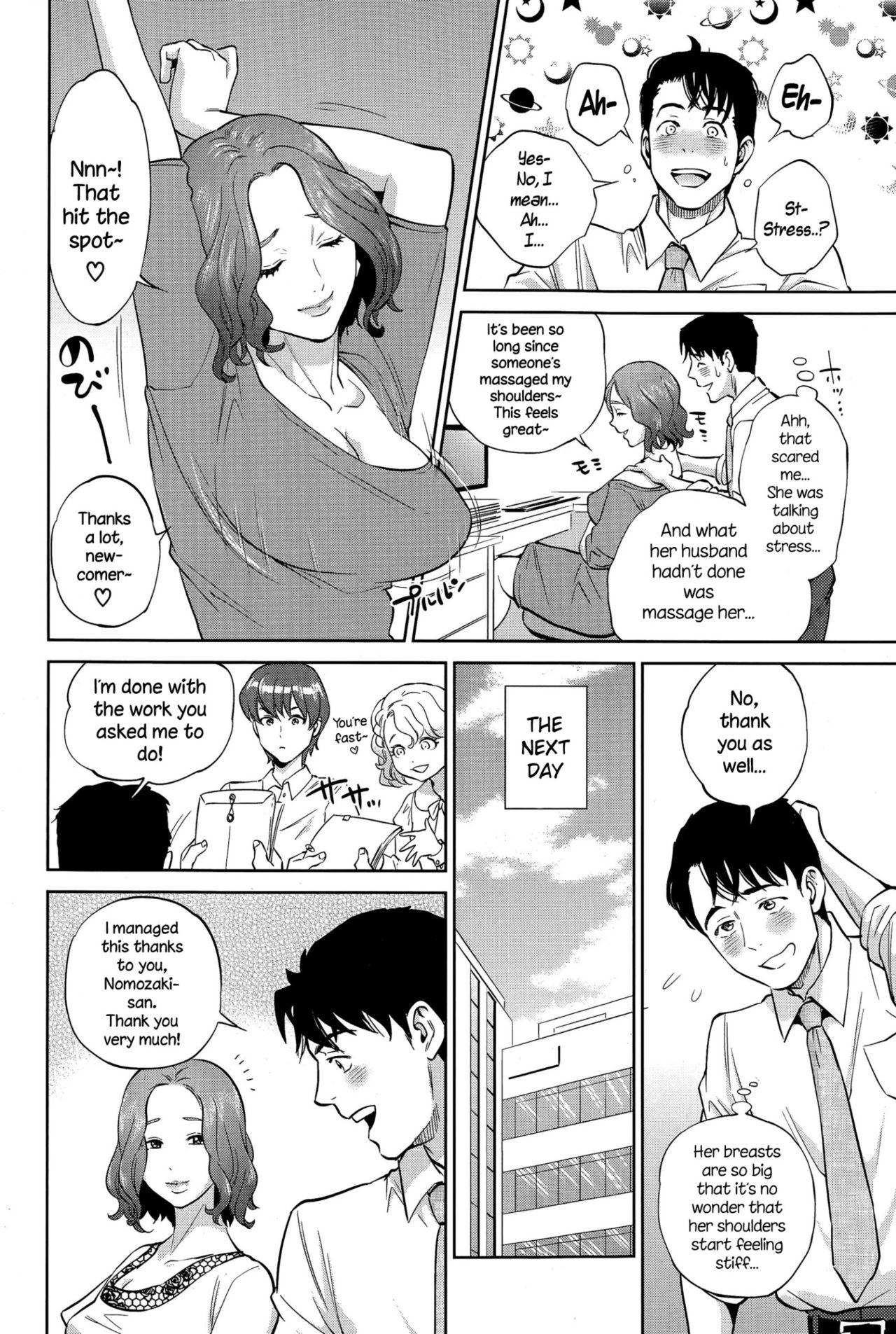 Yuuwaku Office | Office Love Scramble 78