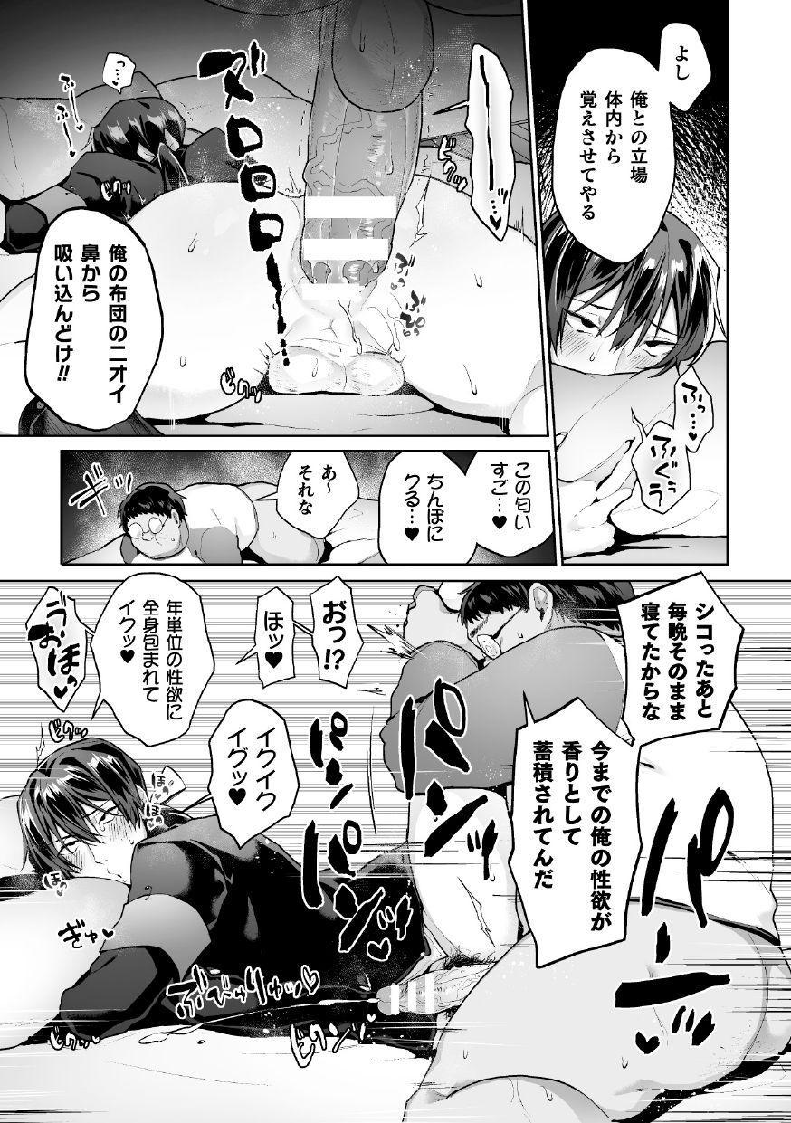 Zenkou Seito Akogare no Fuuki Iinchou ga Dosukebe Maso Datta no Daga!? Ch. 3 18