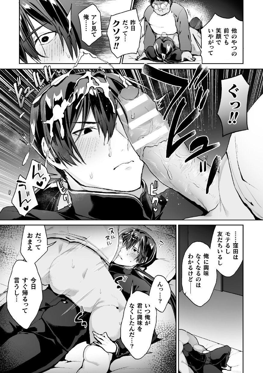 Zenkou Seito Akogare no Fuuki Iinchou ga Dosukebe Maso Datta no Daga!? Ch. 3 8