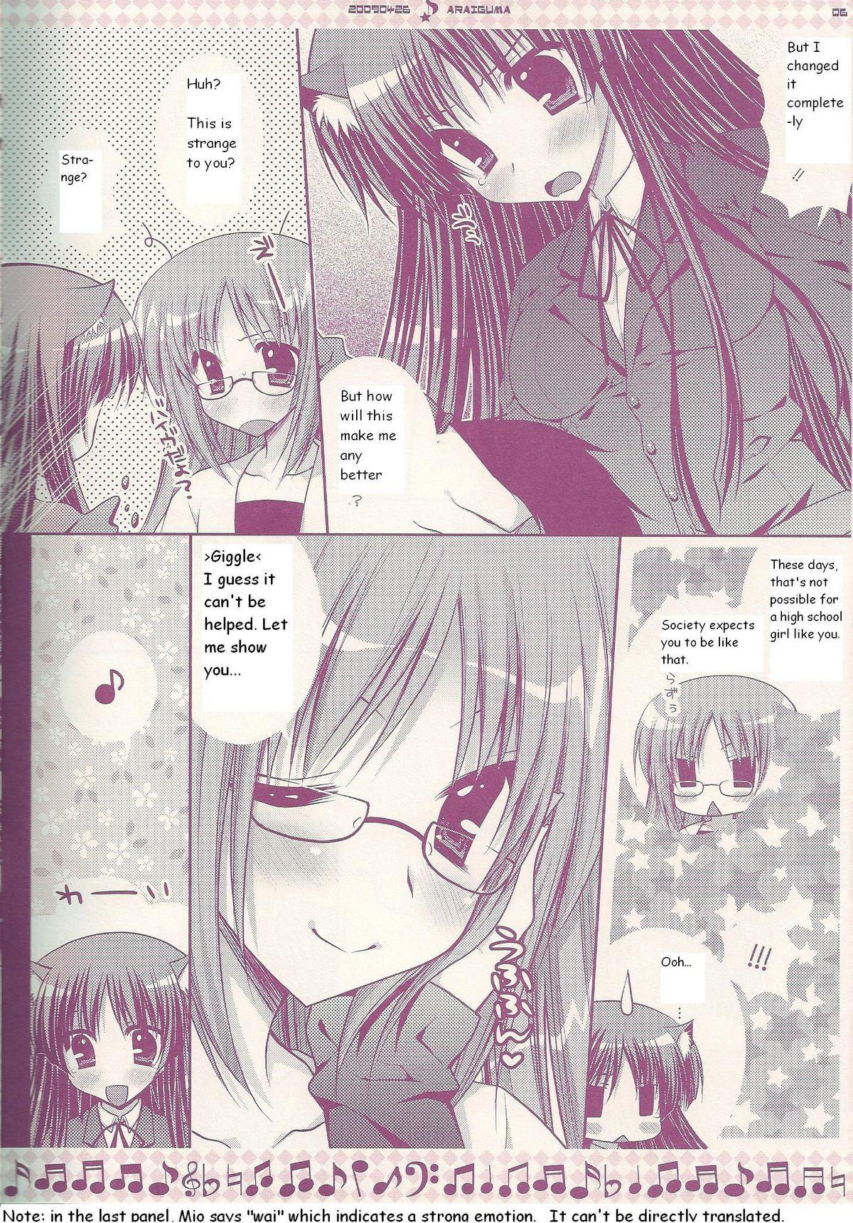 Ii Kara Sassato Nanike chainasai 3