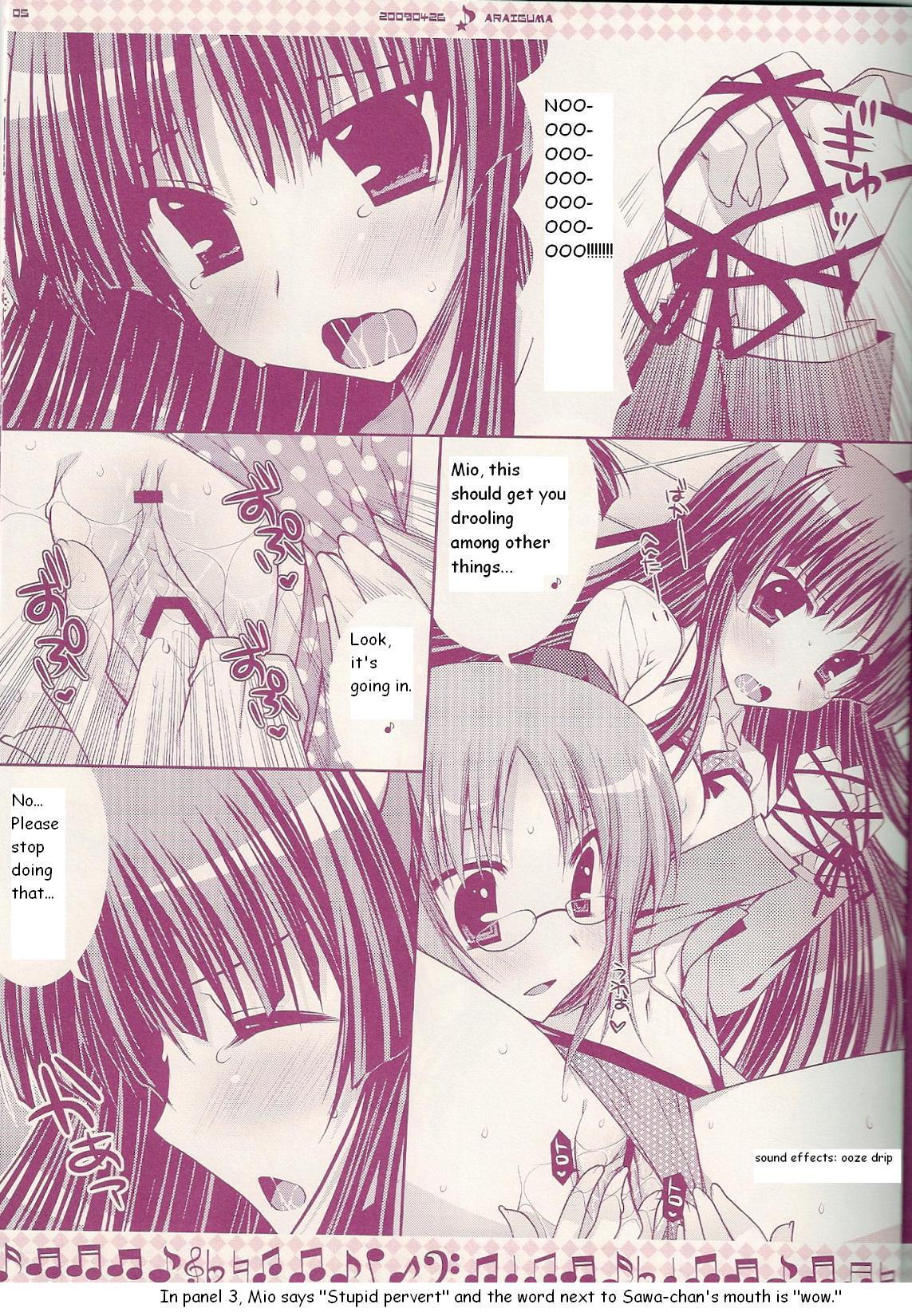 Ii Kara Sassato Nanike chainasai 4