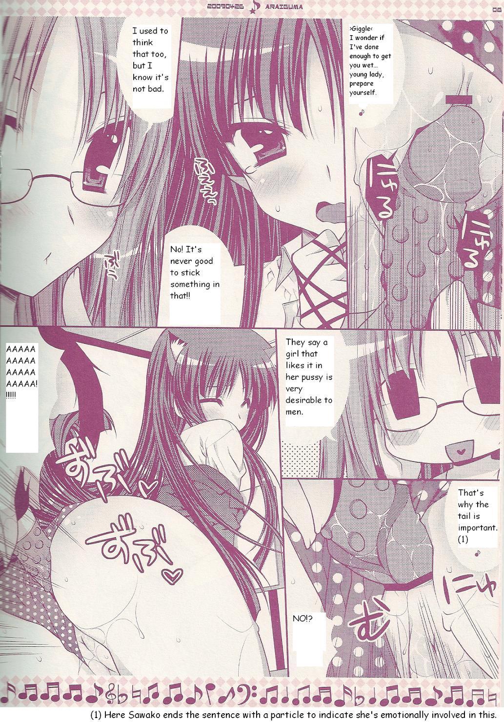 Ii Kara Sassato Nanike chainasai 5