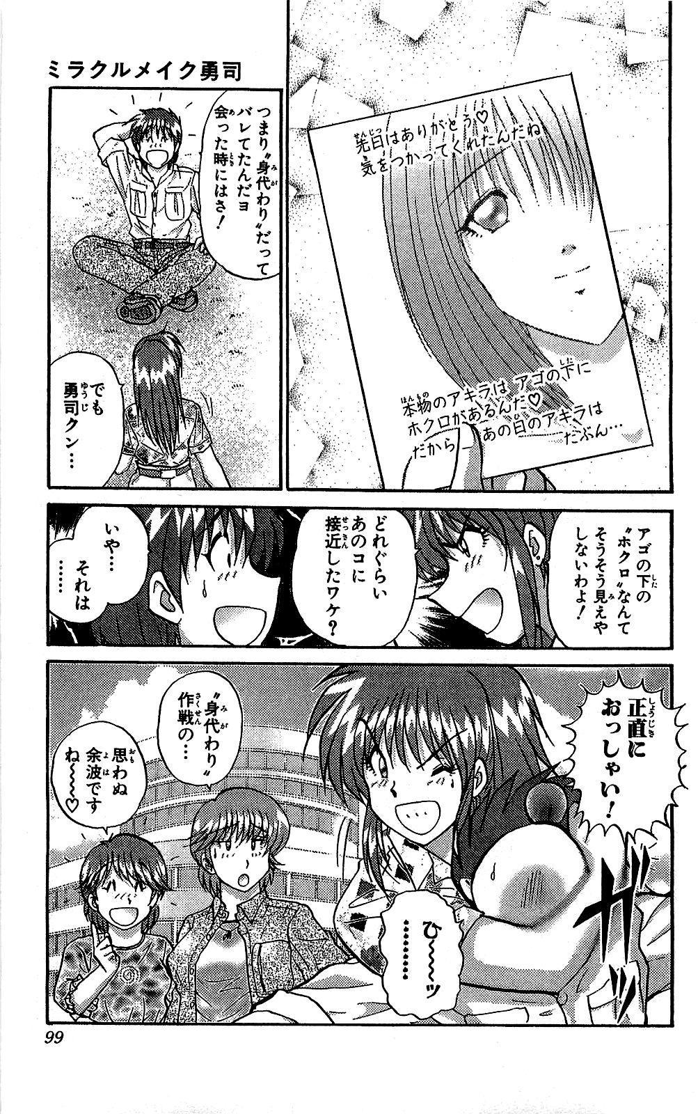 Miracle Make Yuuji 99