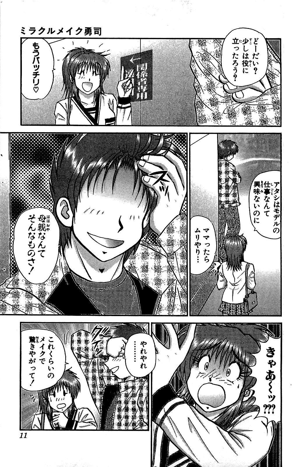 Miracle Make Yuuji 11