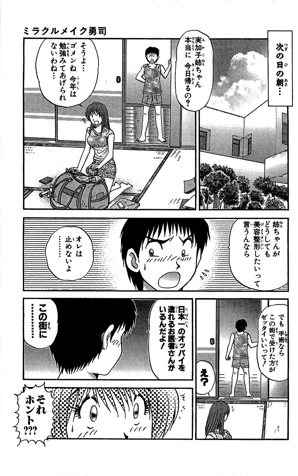 Miracle Make Yuuji 119