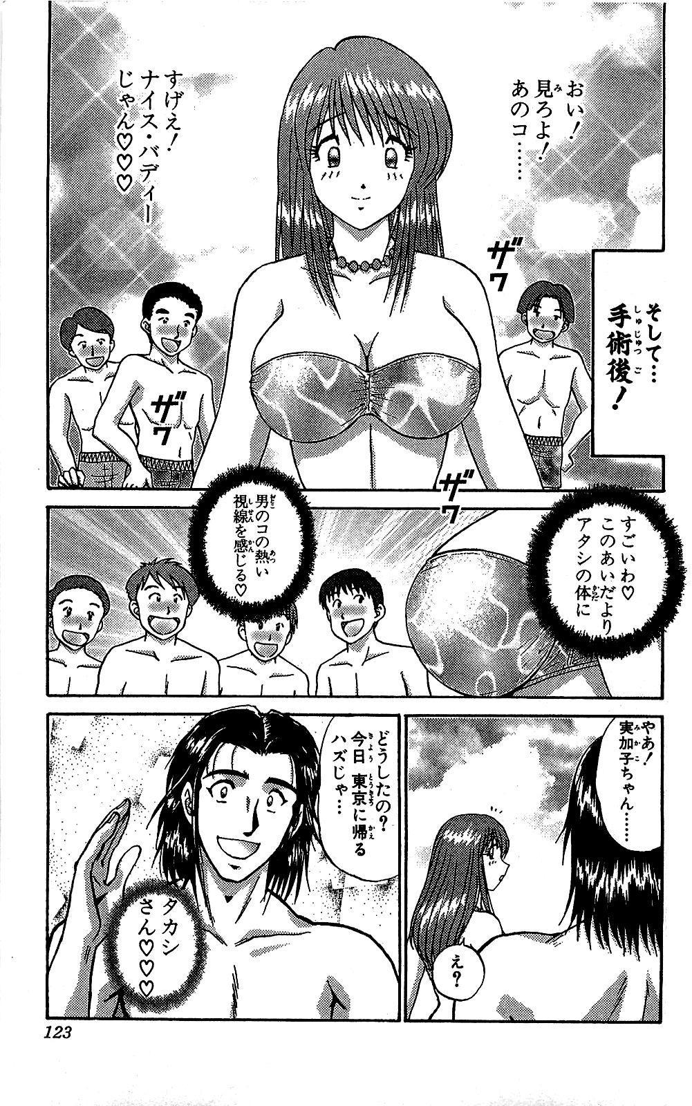 Miracle Make Yuuji 123