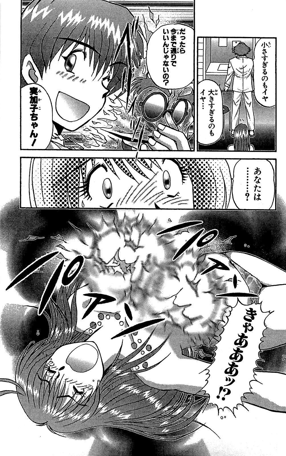 Miracle Make Yuuji 127