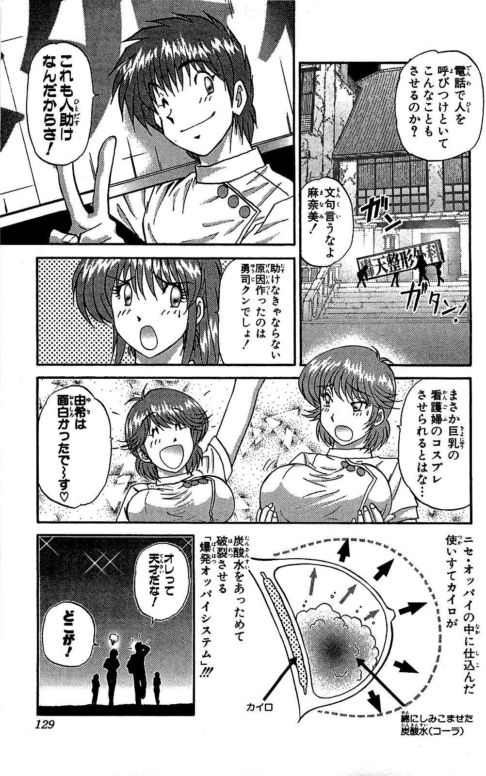 Miracle Make Yuuji 129