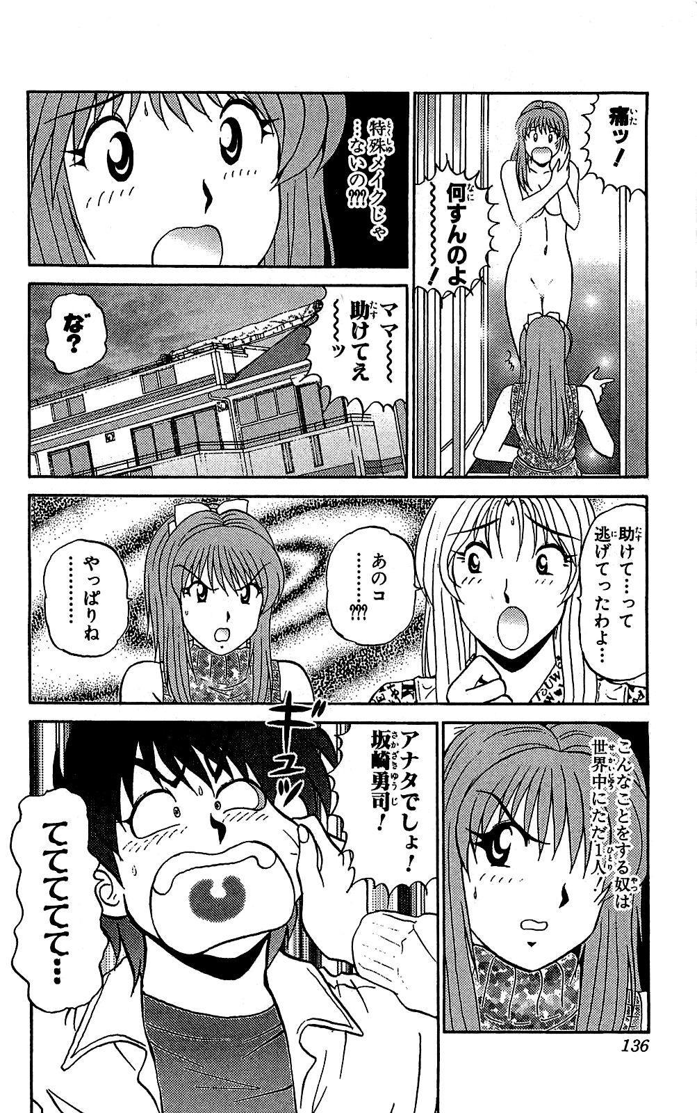 Miracle Make Yuuji 136