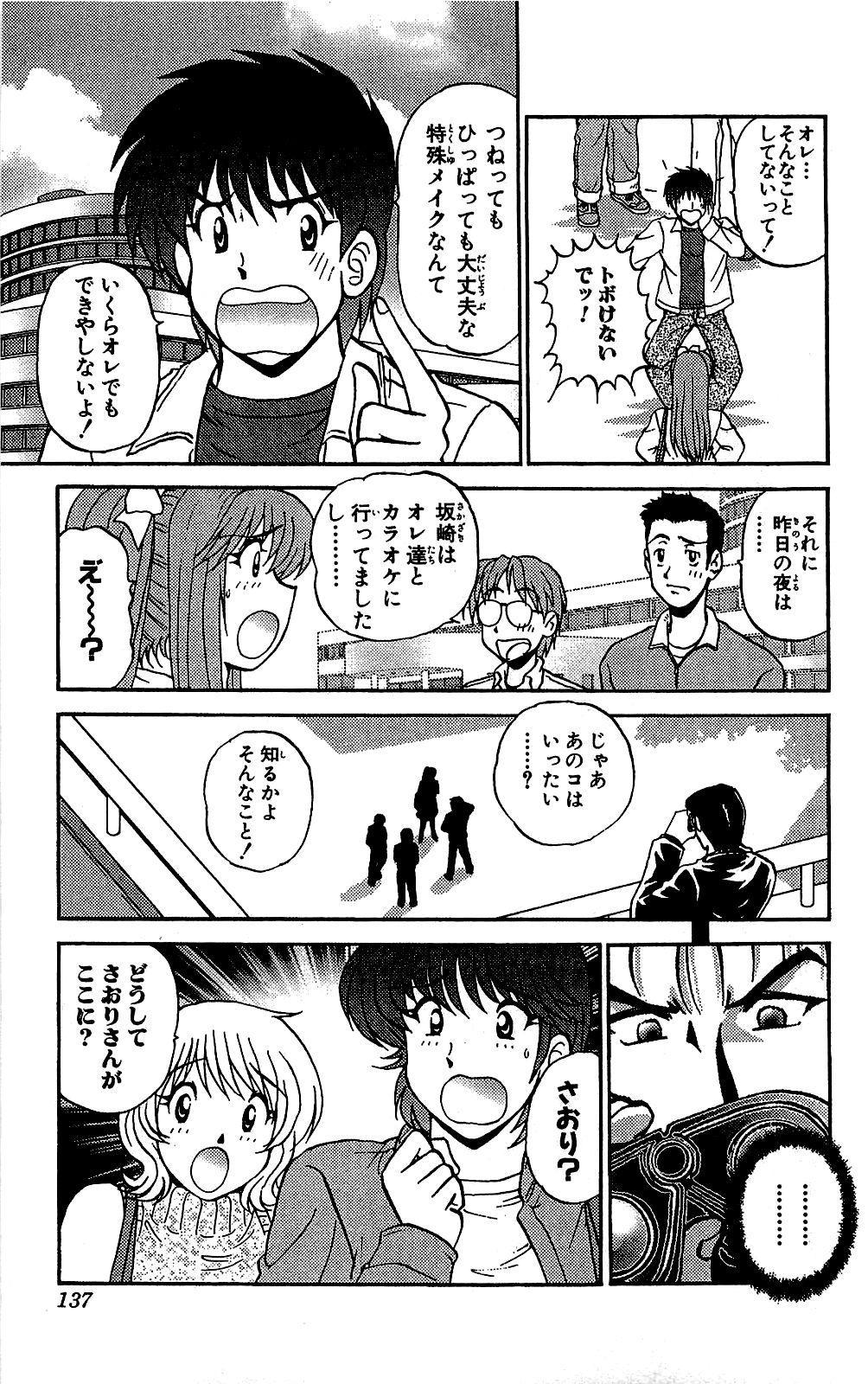 Miracle Make Yuuji 137