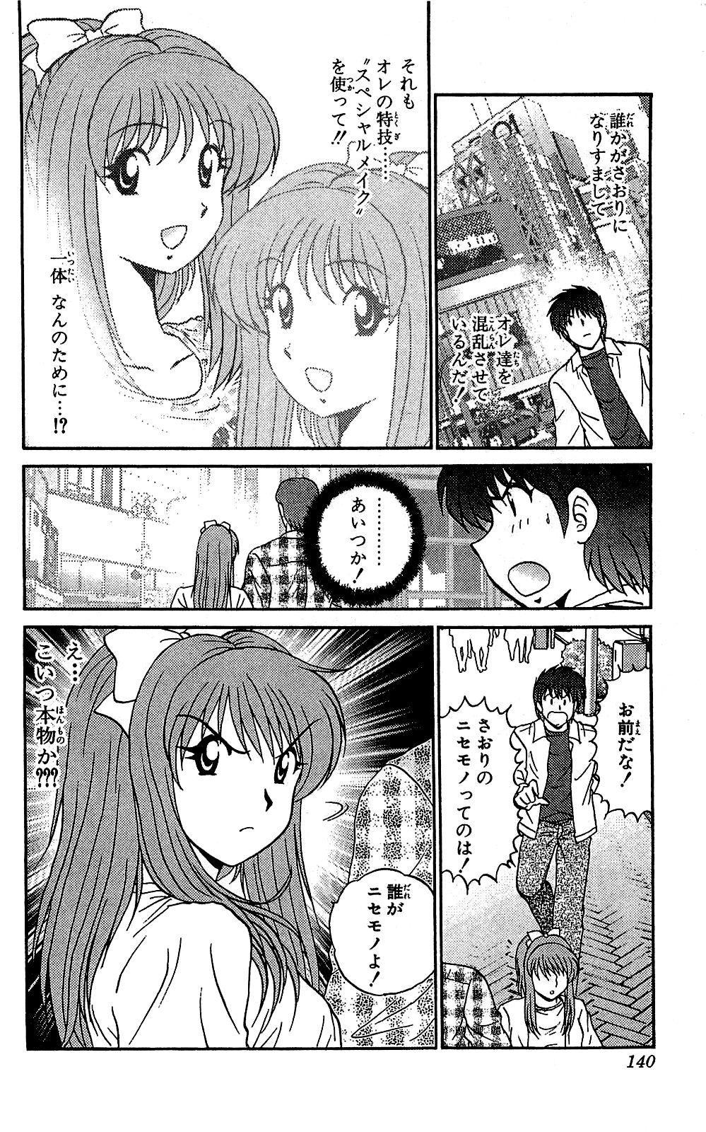 Miracle Make Yuuji 140