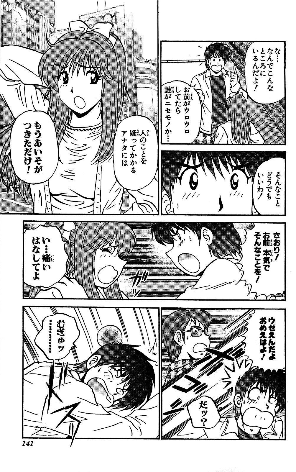 Miracle Make Yuuji 141
