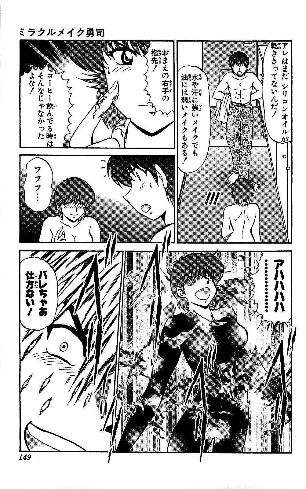 Miracle Make Yuuji 149