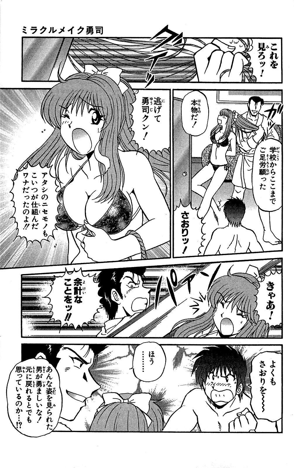 Miracle Make Yuuji 151