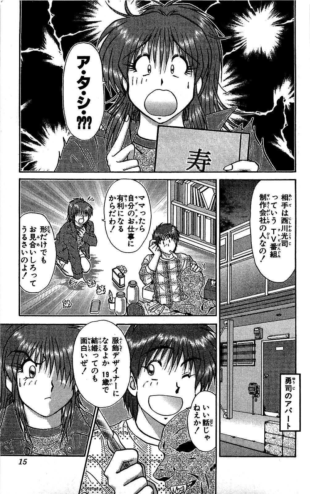 Miracle Make Yuuji 15