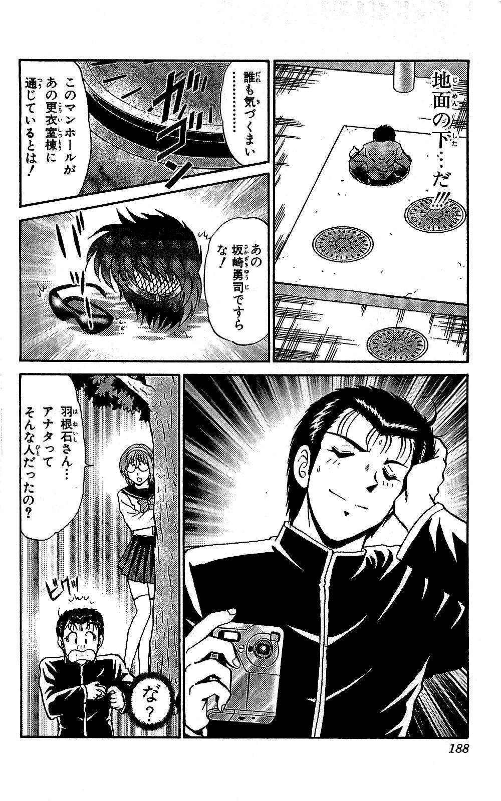 Miracle Make Yuuji 188