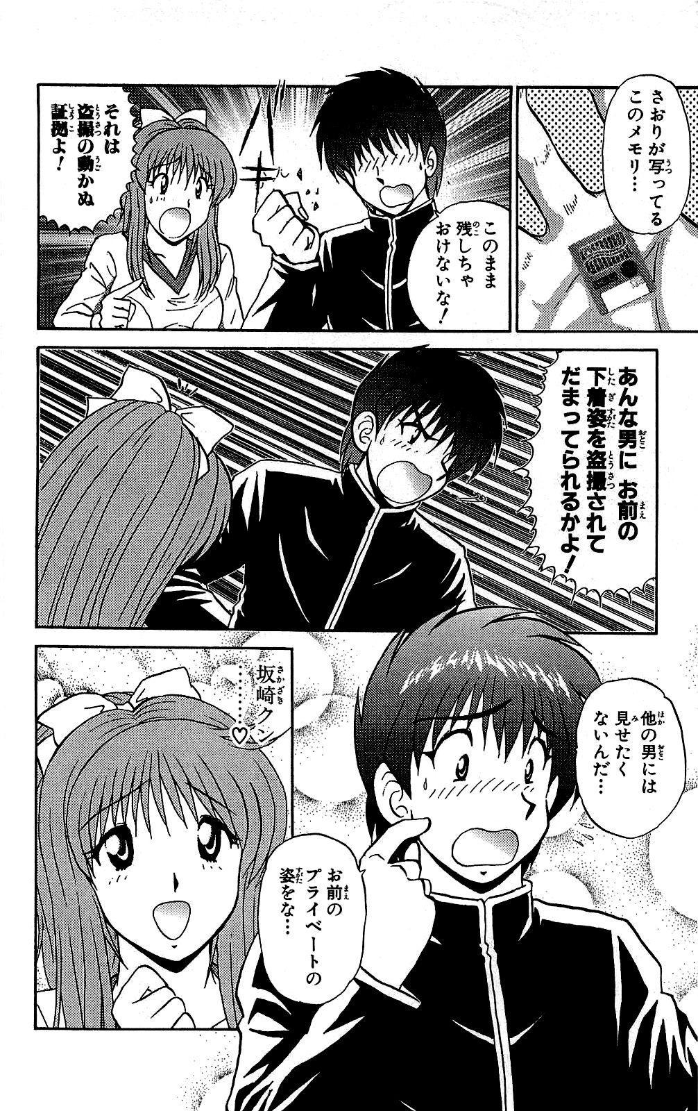 Miracle Make Yuuji 194