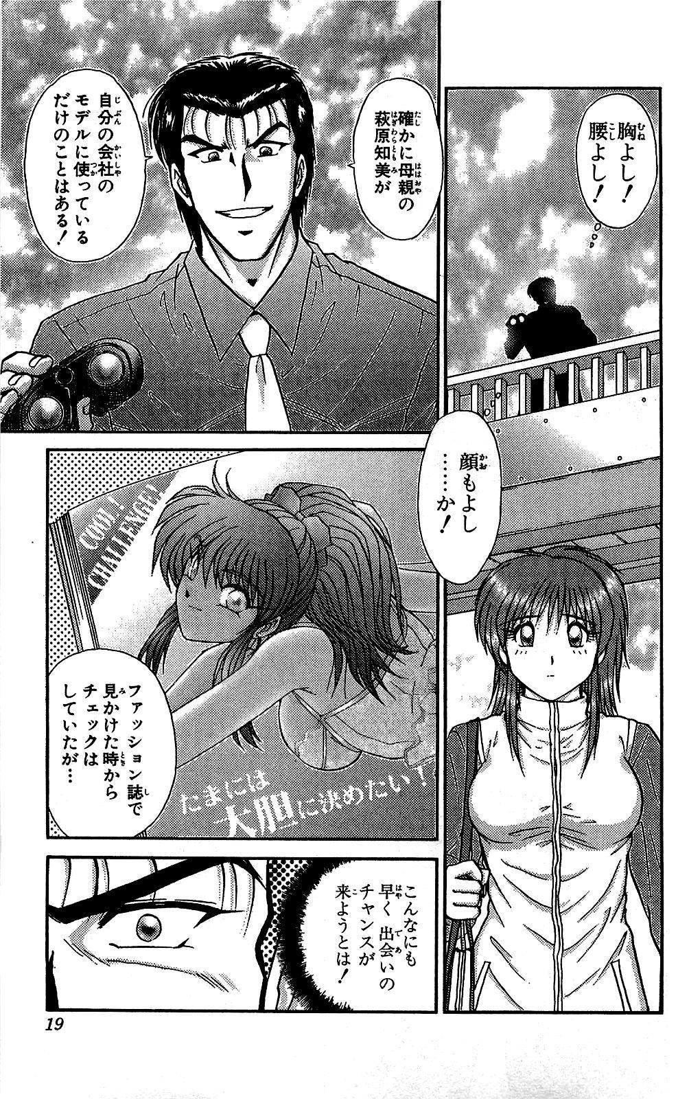 Miracle Make Yuuji 19