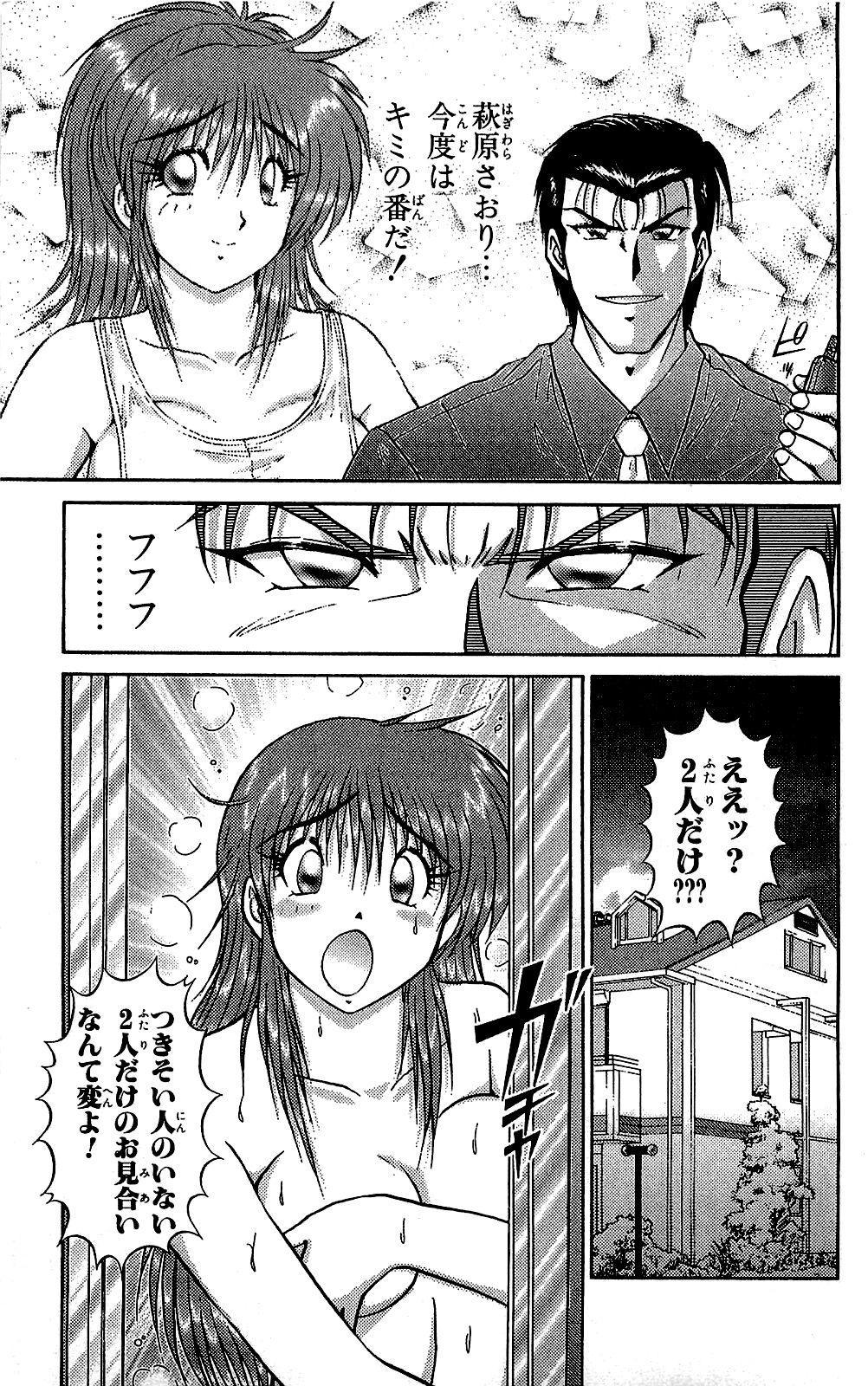 Miracle Make Yuuji 21