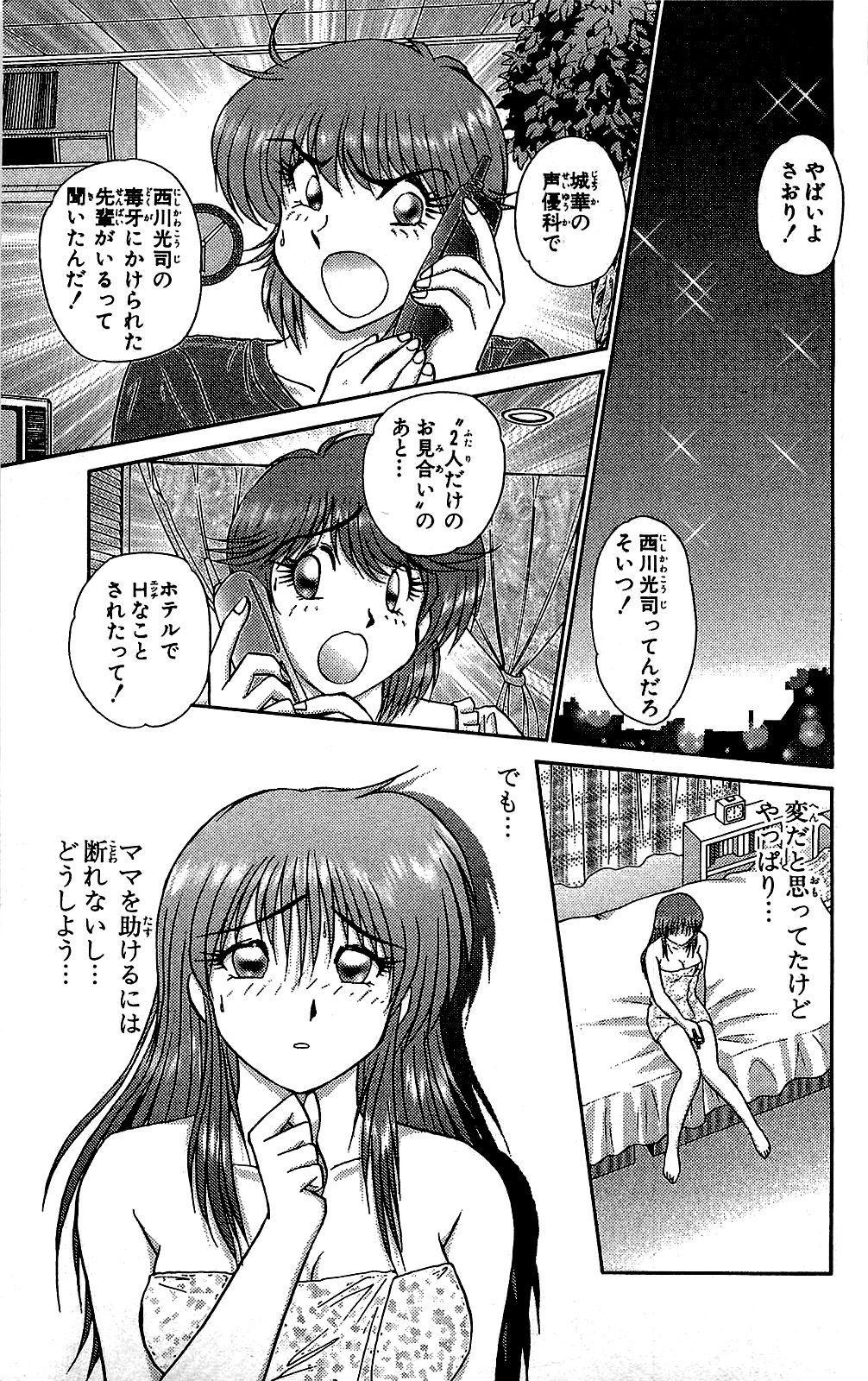 Miracle Make Yuuji 23