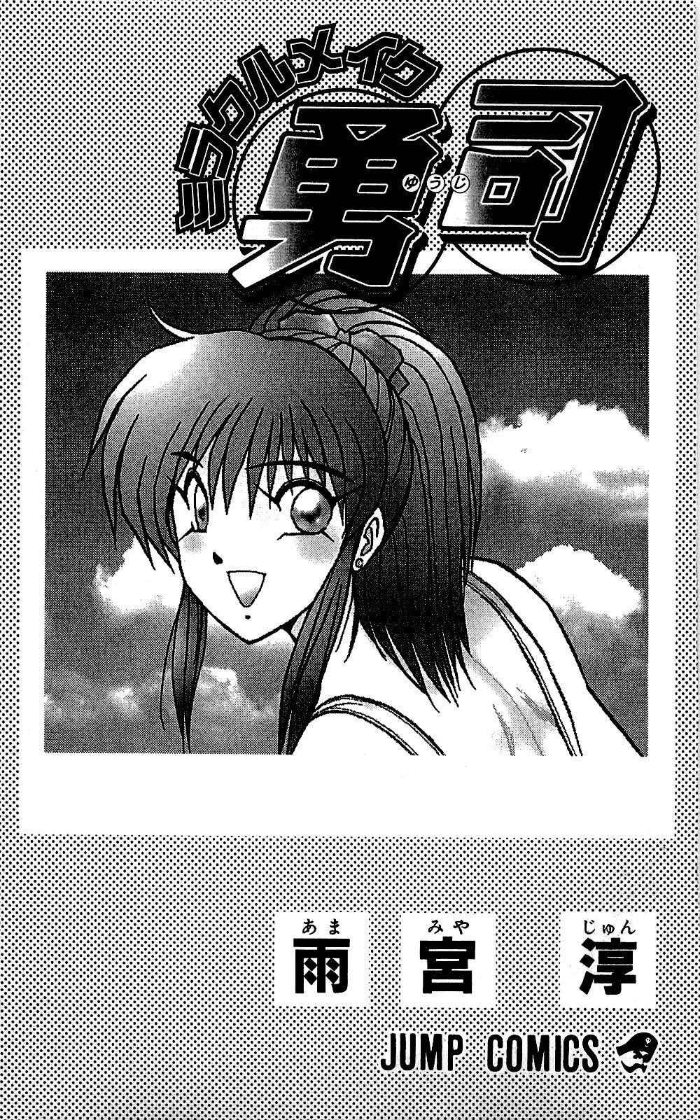 Miracle Make Yuuji 3