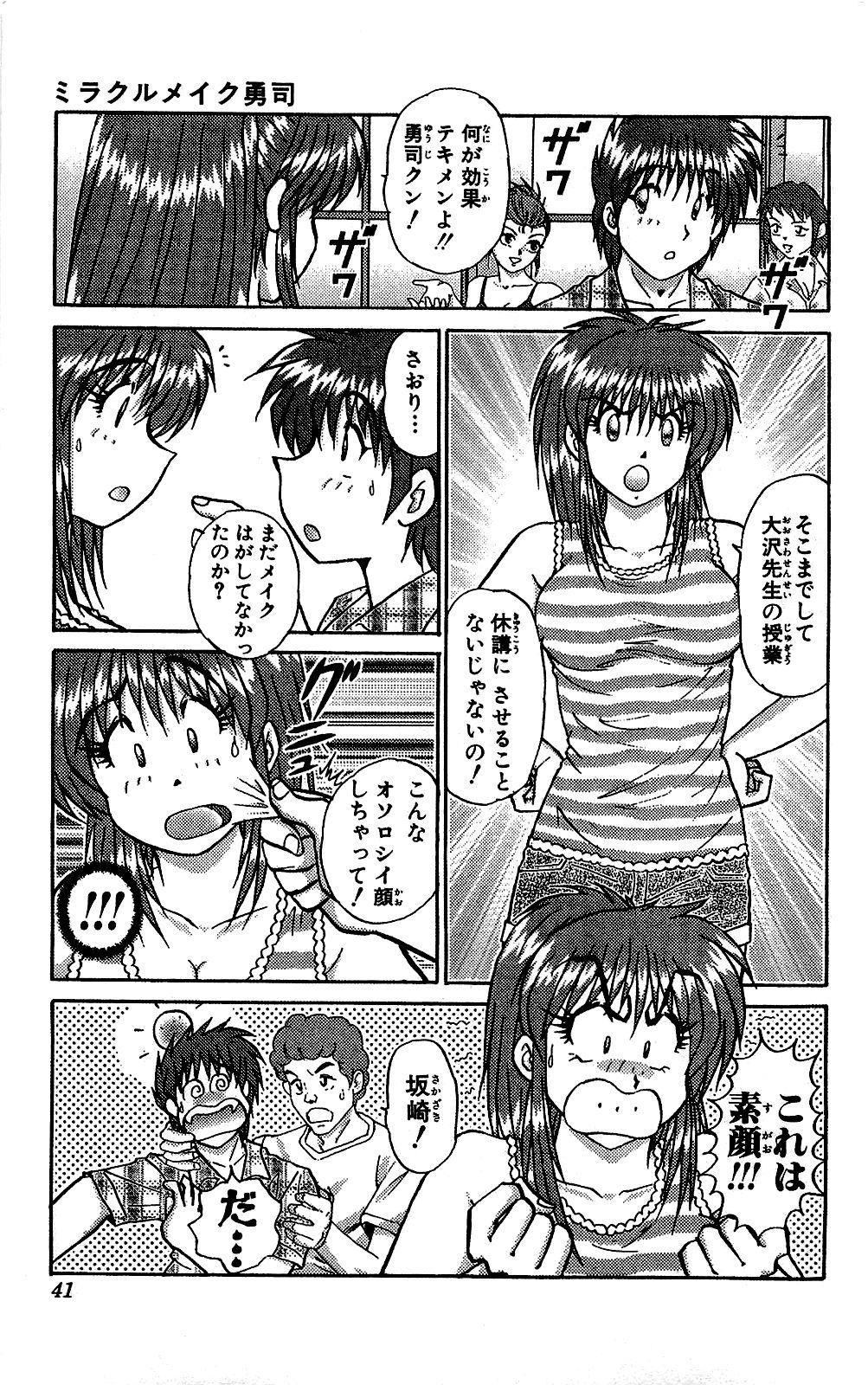 Miracle Make Yuuji 41