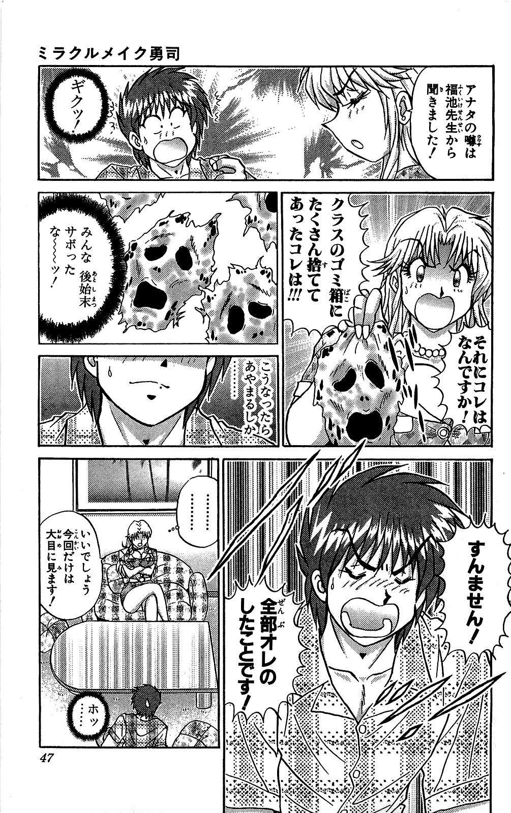 Miracle Make Yuuji 47