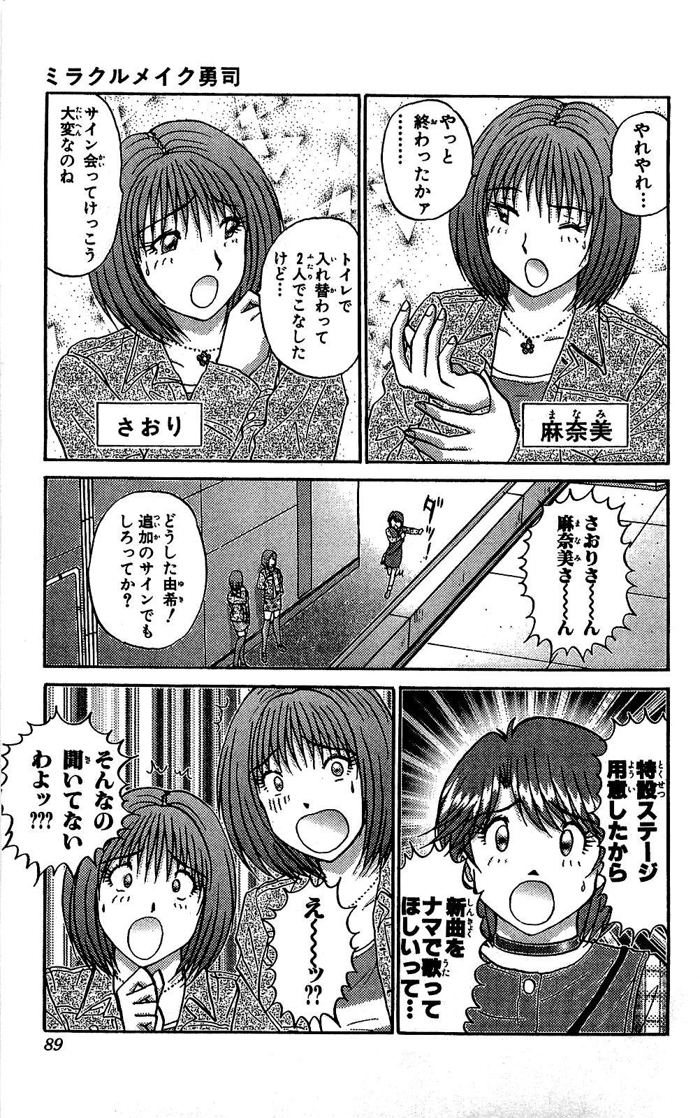 Miracle Make Yuuji 89