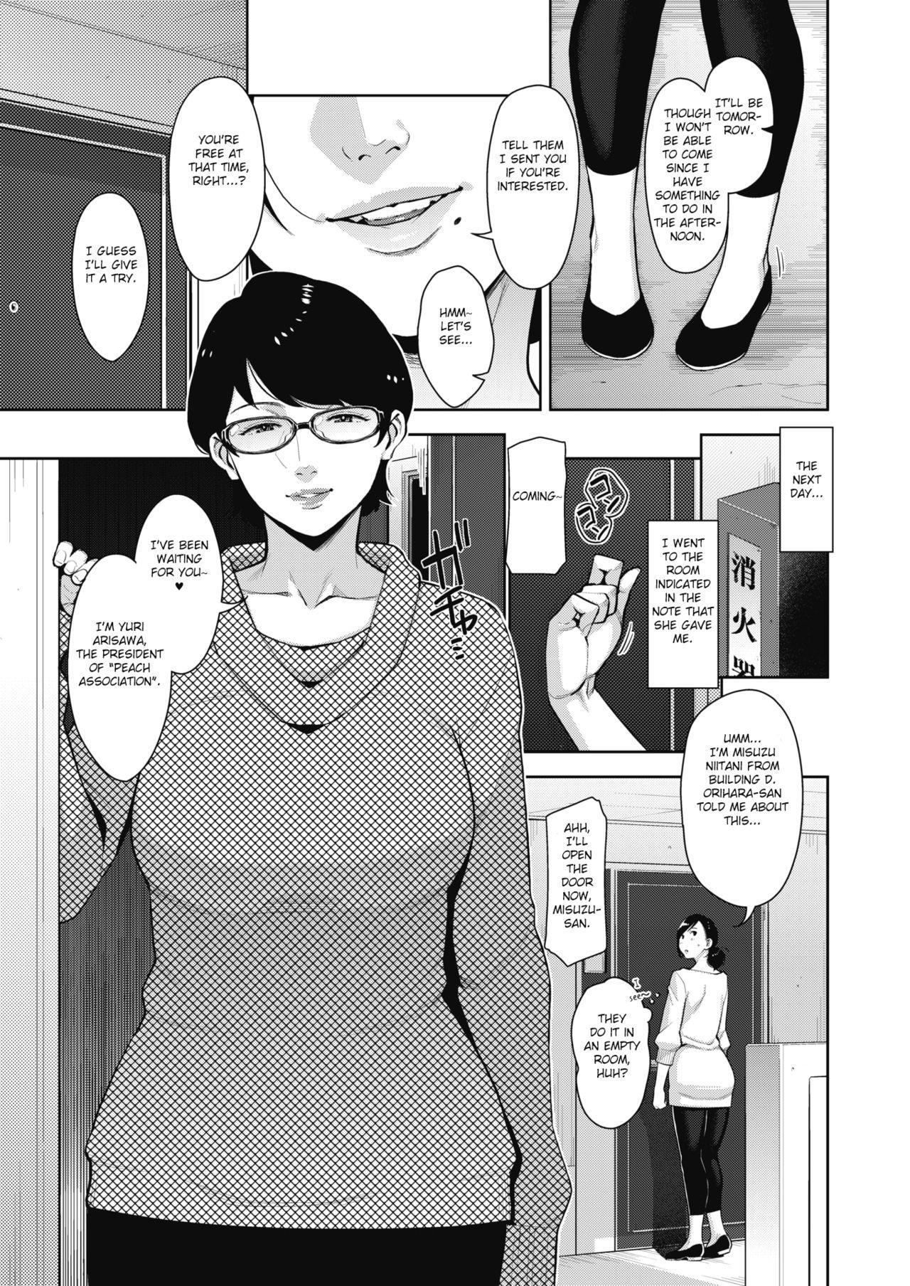 Otome no Jouran Ch. 1-3 2