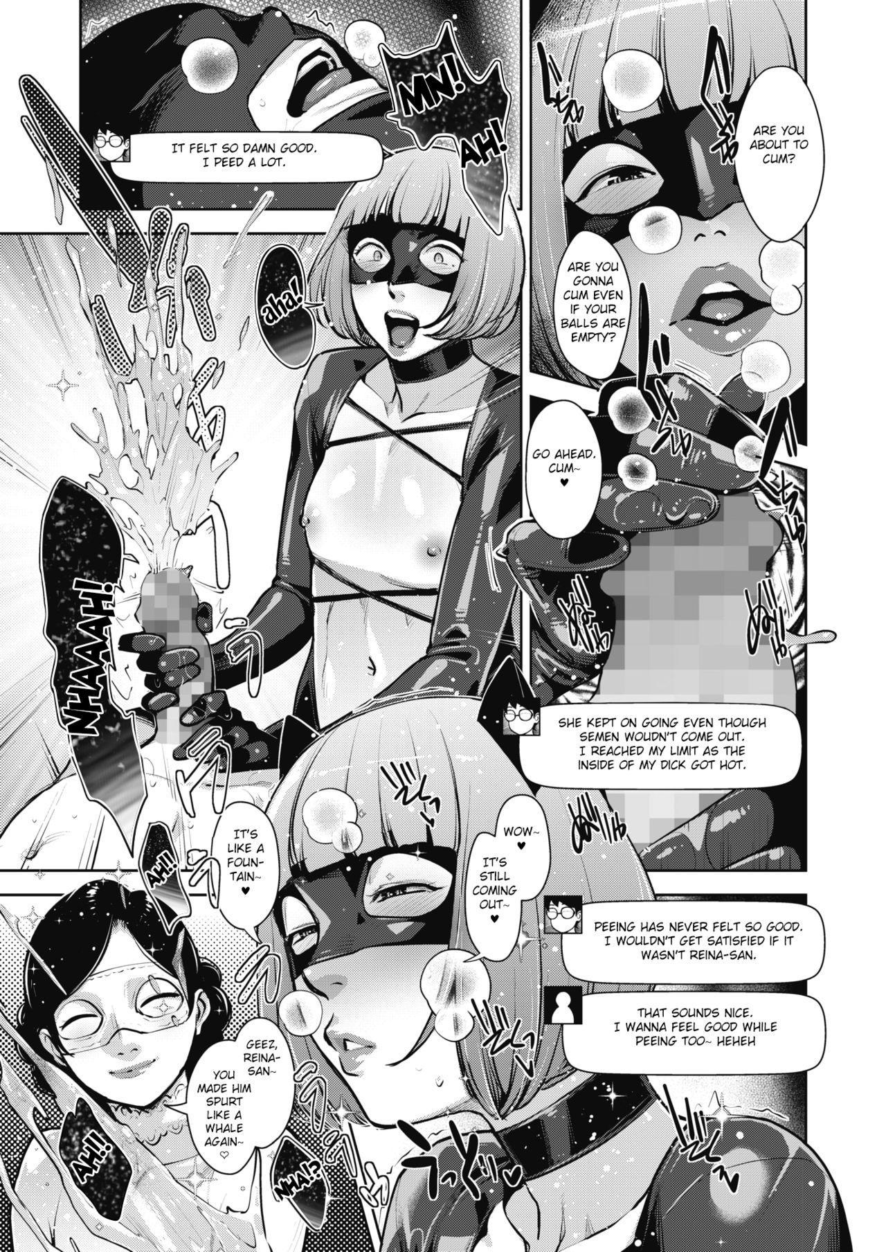 Otome no Jouran Ch. 1-3 46
