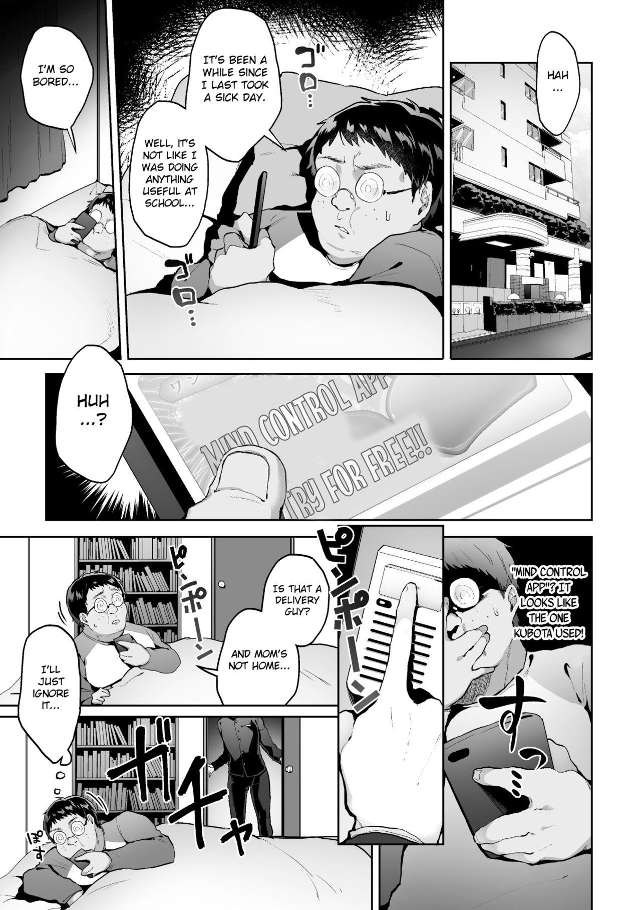 Zenkou Seito Akogare no Fuuki Iinchou ga Dosukebe Maso Datta no Daga!? Ch. 3 4