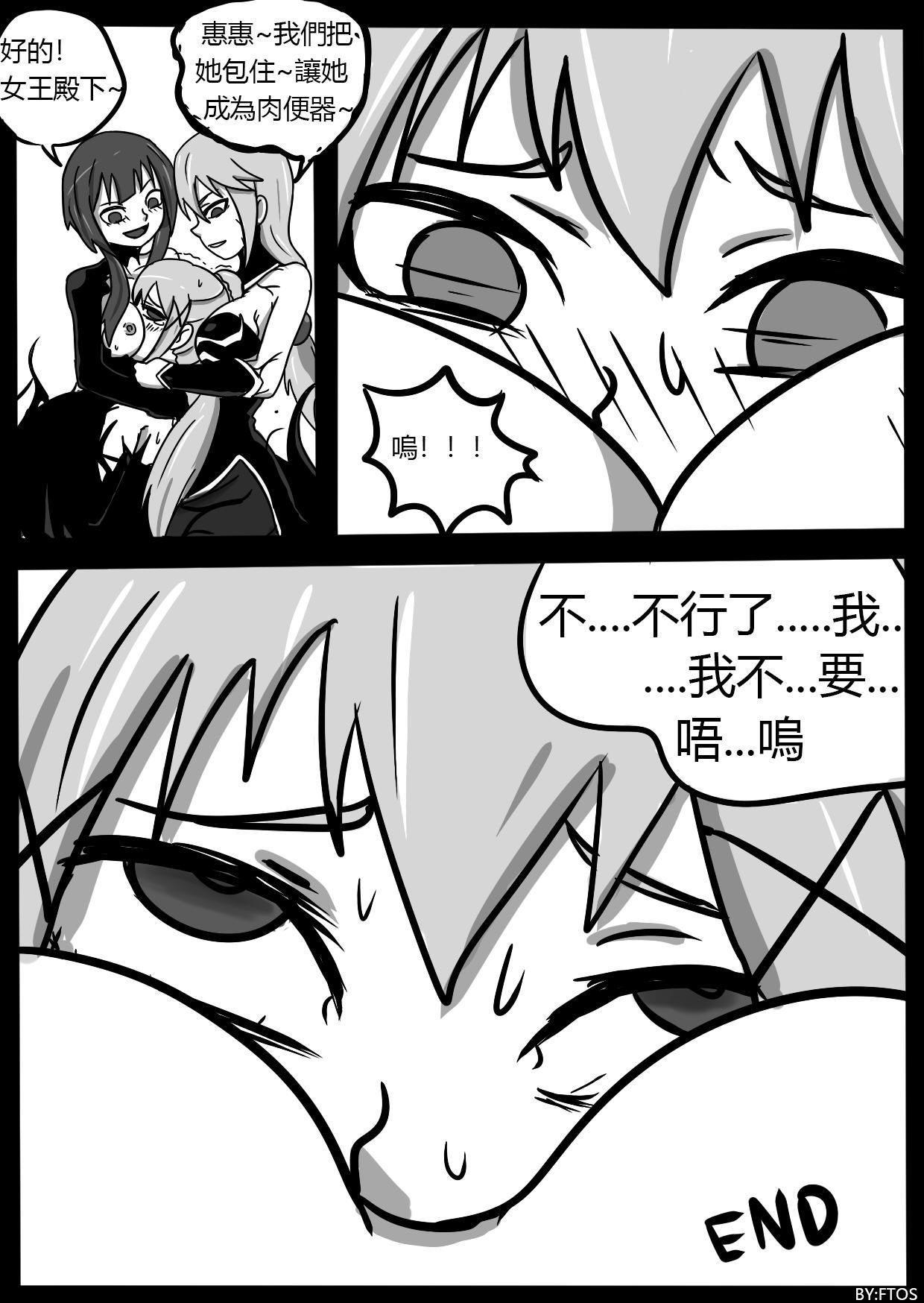 SHE VENOM【PIXIV】BY:BLACKFTOS 51