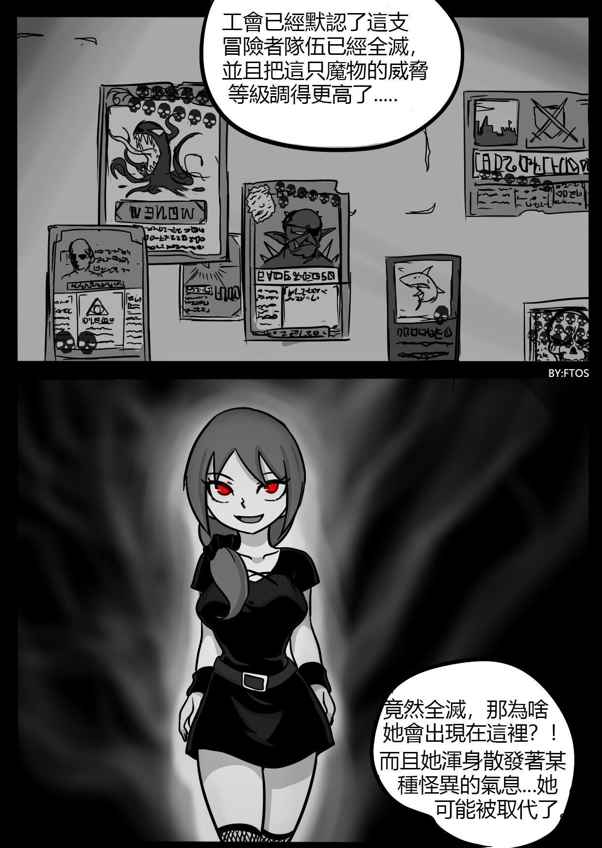 SHE VENOM【PIXIV】BY:BLACKFTOS 8