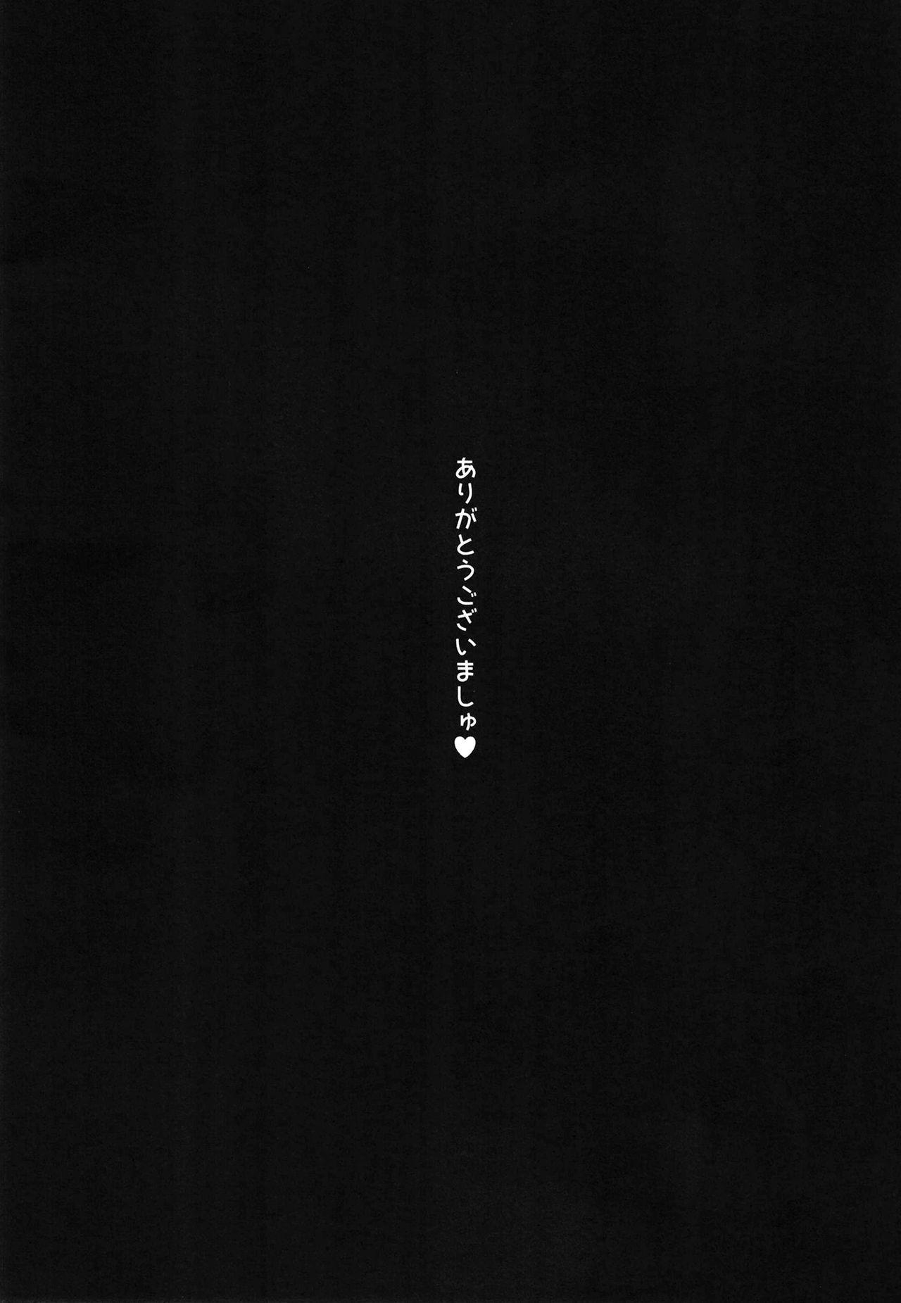 Sagisawa Fumika no Ayamachi 24