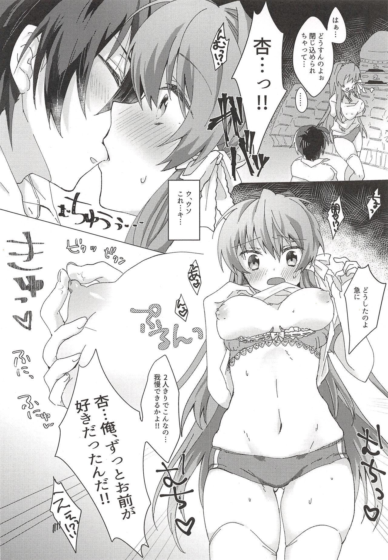 Shikatanai desho, Suki nan dakara. 3