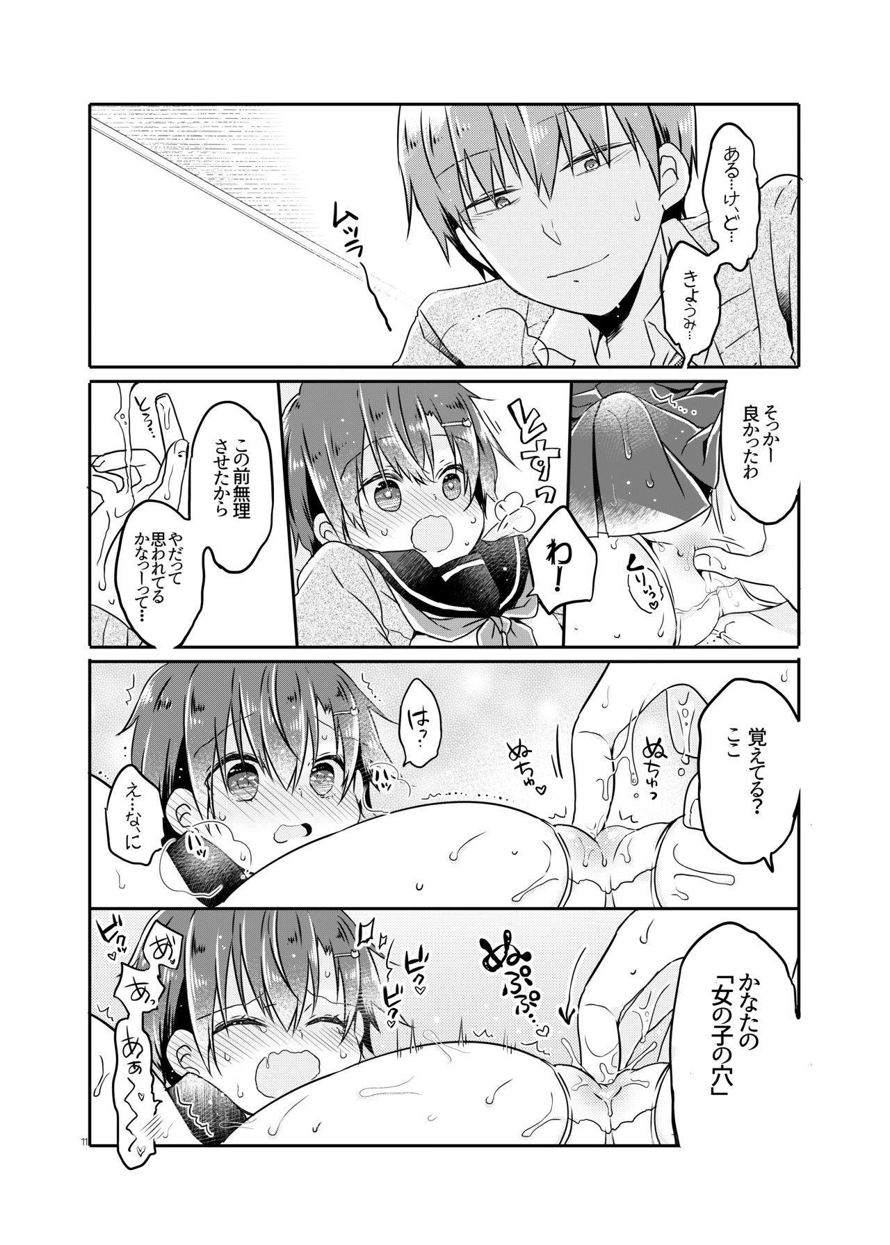 Totsugeki! Rinka no Josou Shounen 2 9