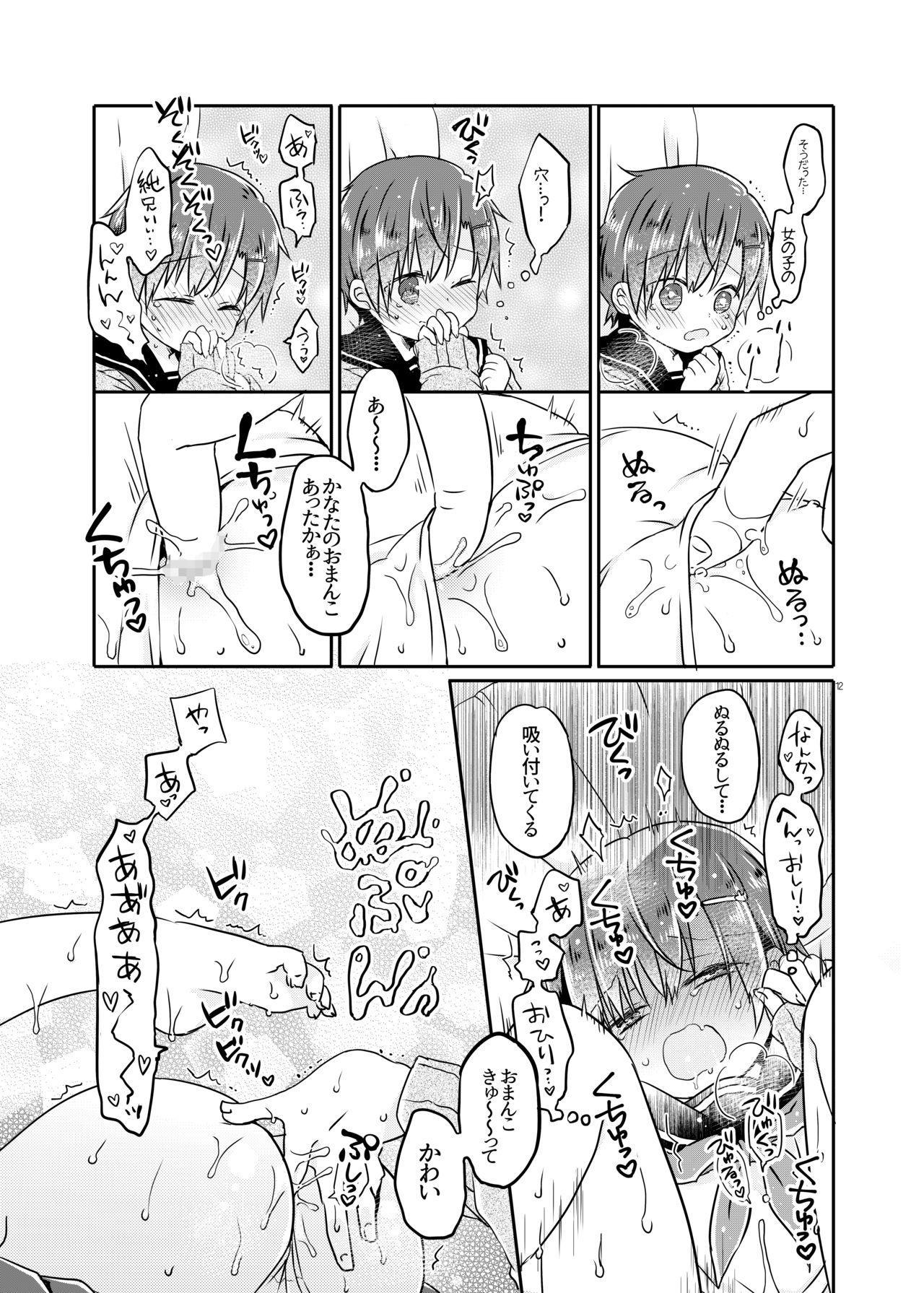 Totsugeki! Rinka no Josou Shounen 2 10